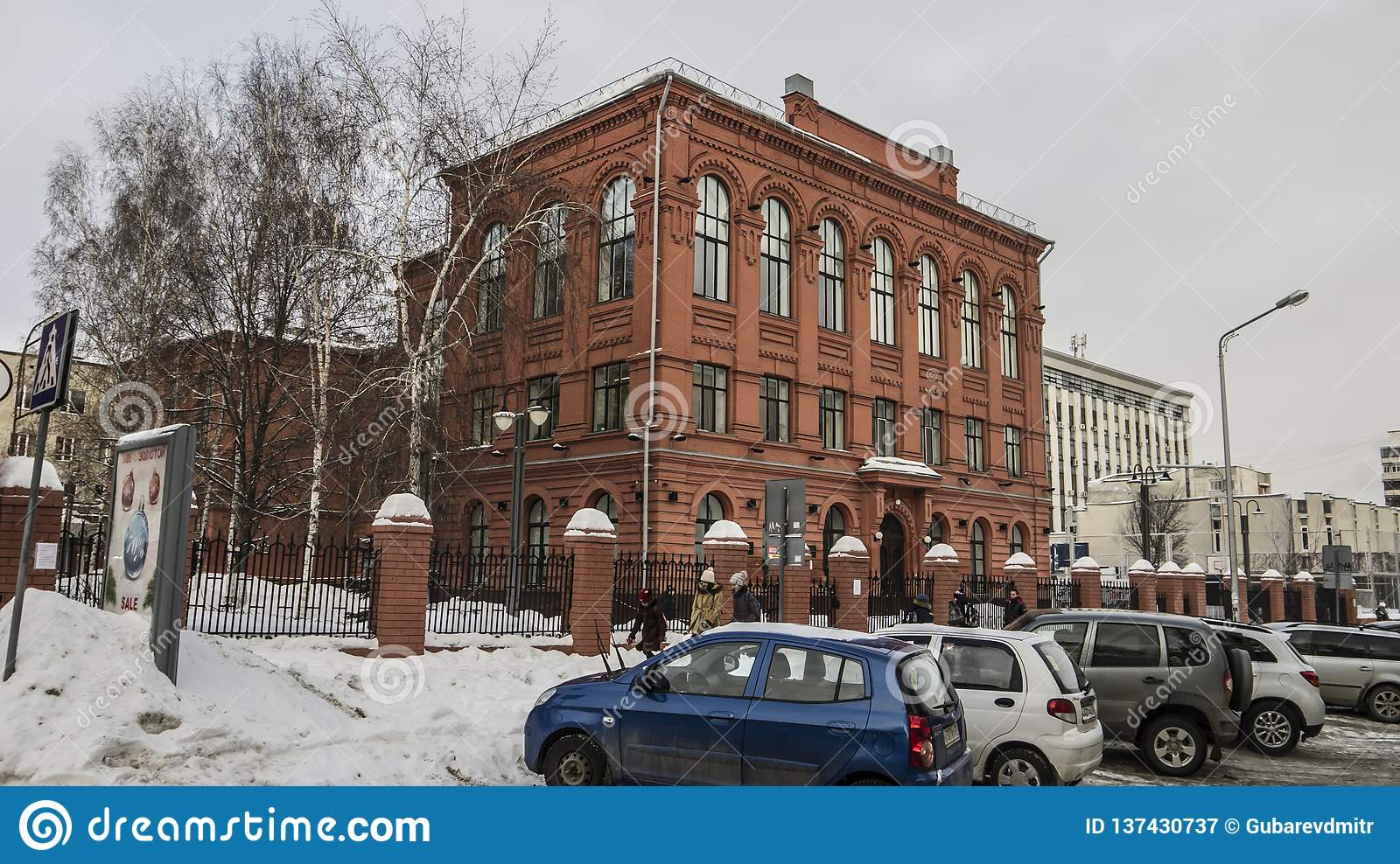 Russian Federation, Belgorod city, people`s boulevard 74 school number 9, a monument of architecture