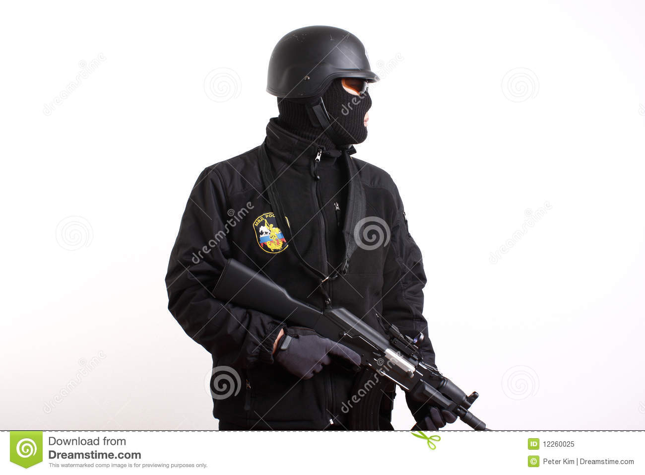 Russian Federation Police officer