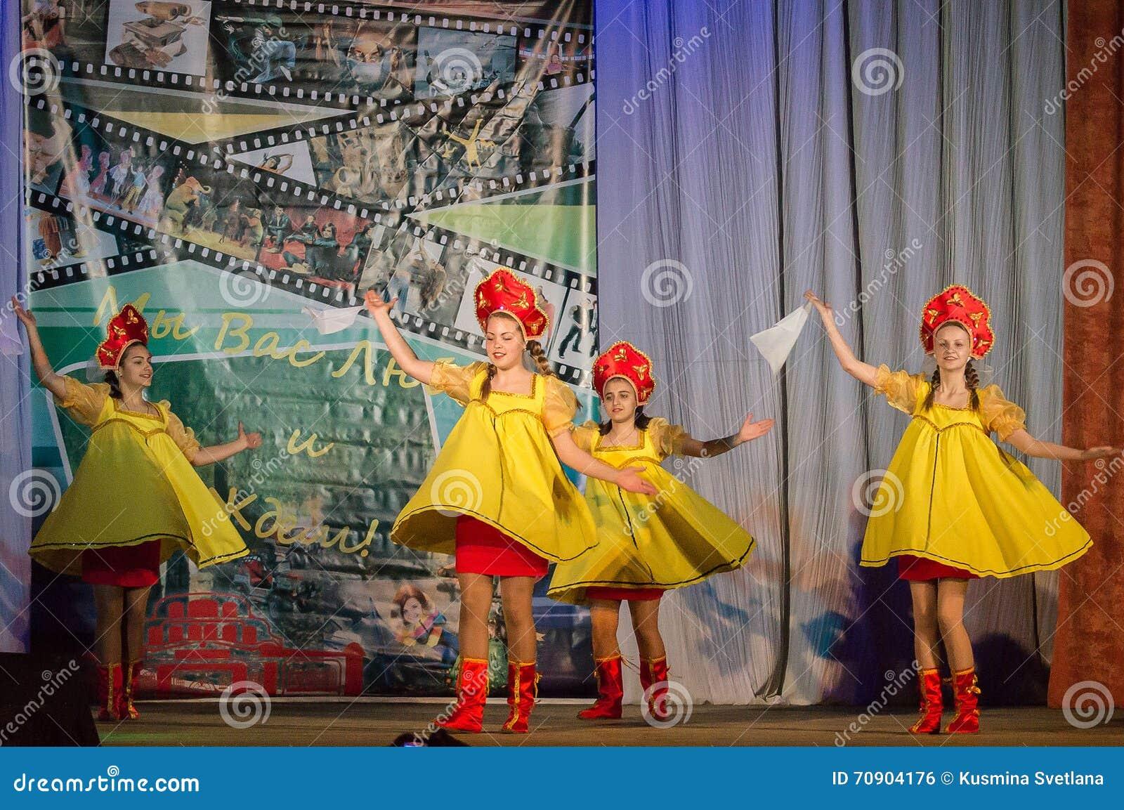 Dancing in Kaluga 93