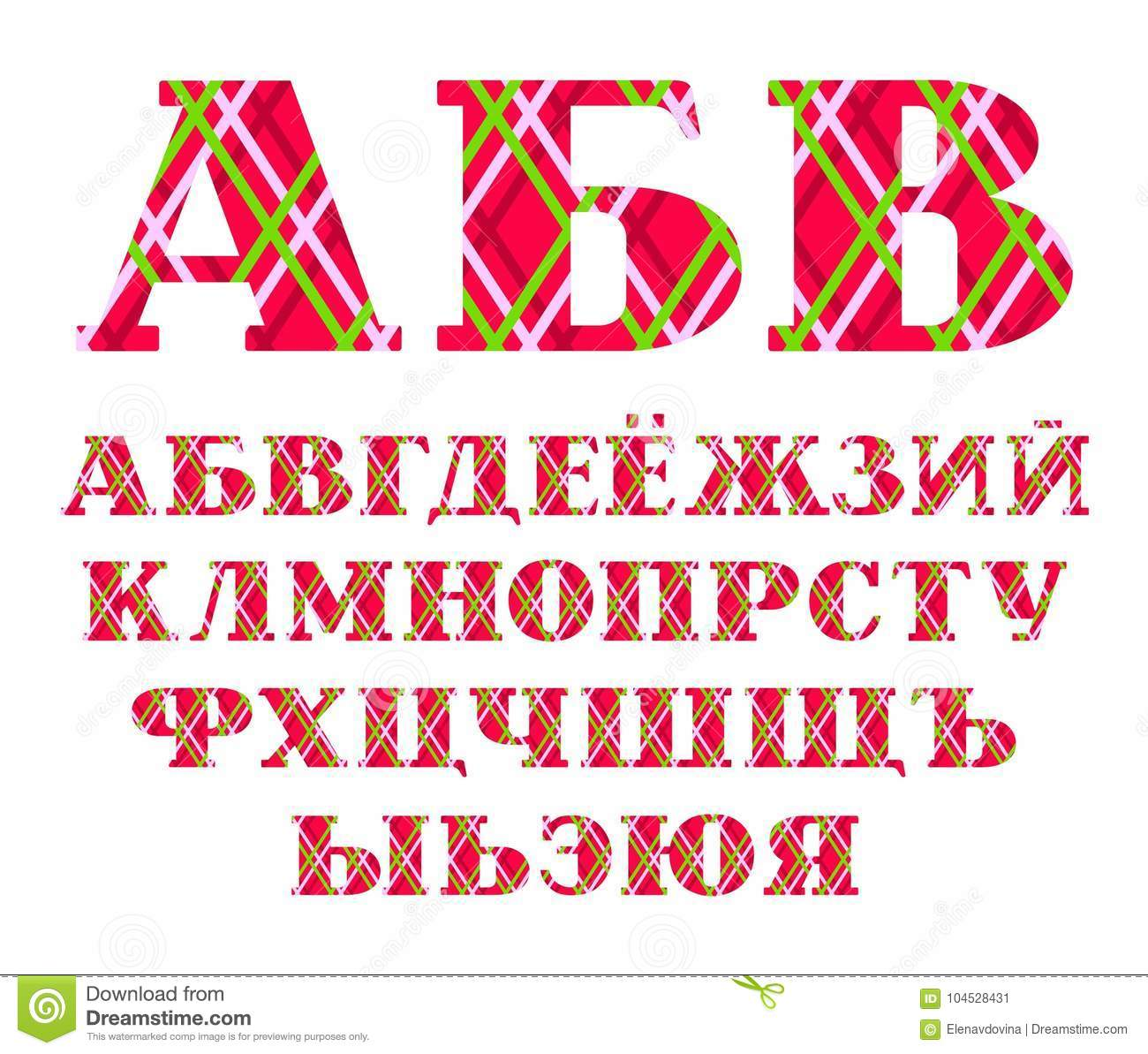 Russian Font, Color Lines On Red Background, Vector. Stock Vector ...