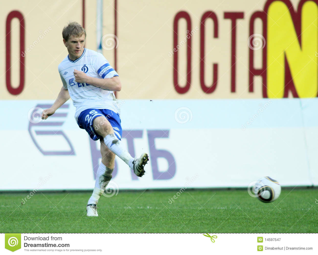 Kolodin in a game of the 11th round of russian football premier league