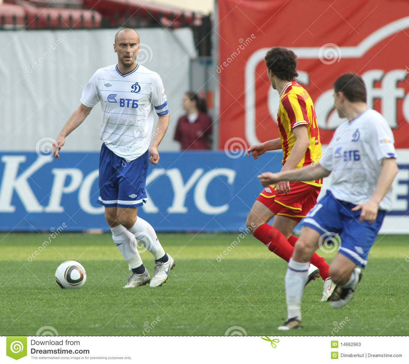 Russian football premier league dinamo moscow vs alania vladikavkaz