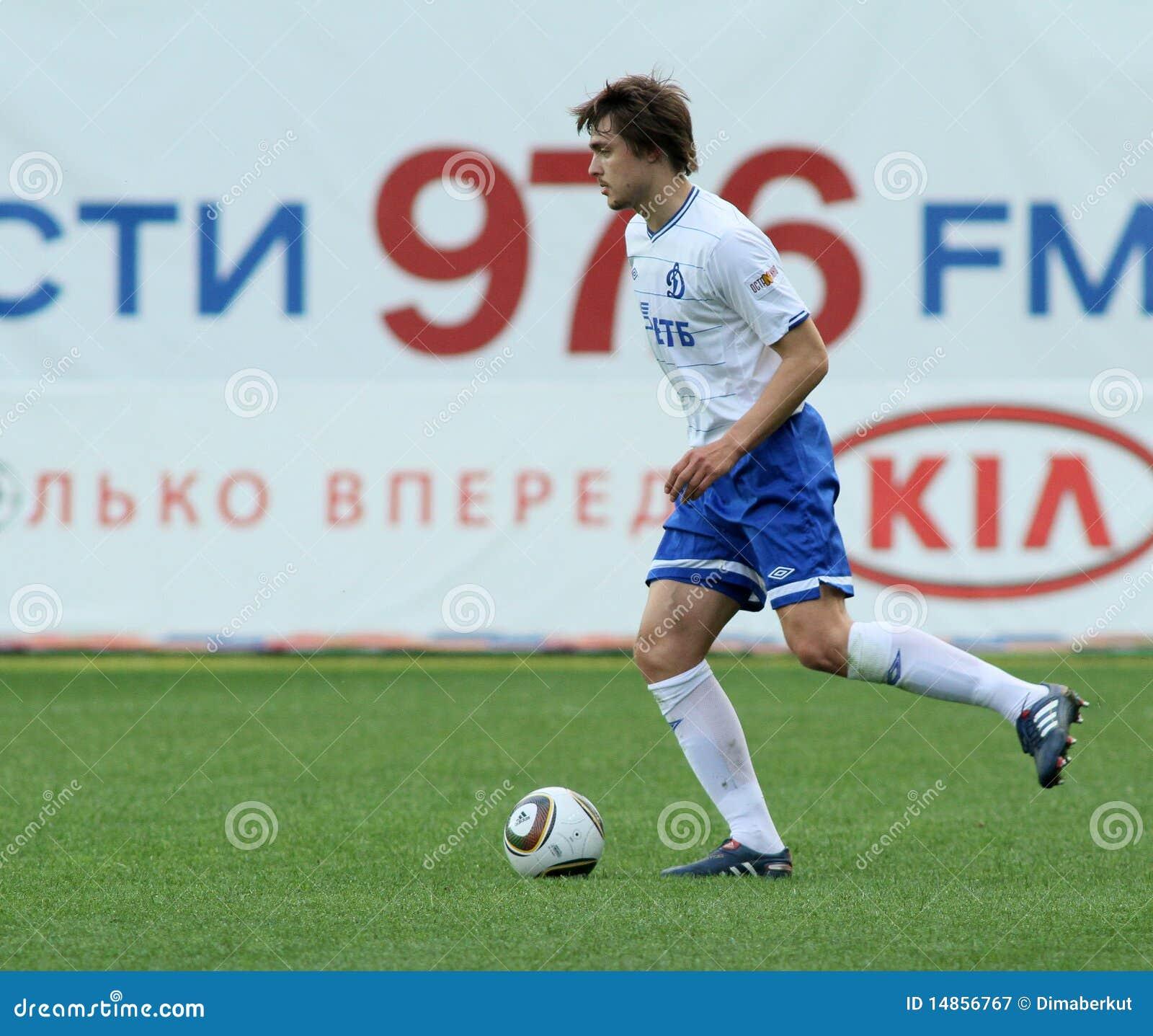 Russian Football Premier League