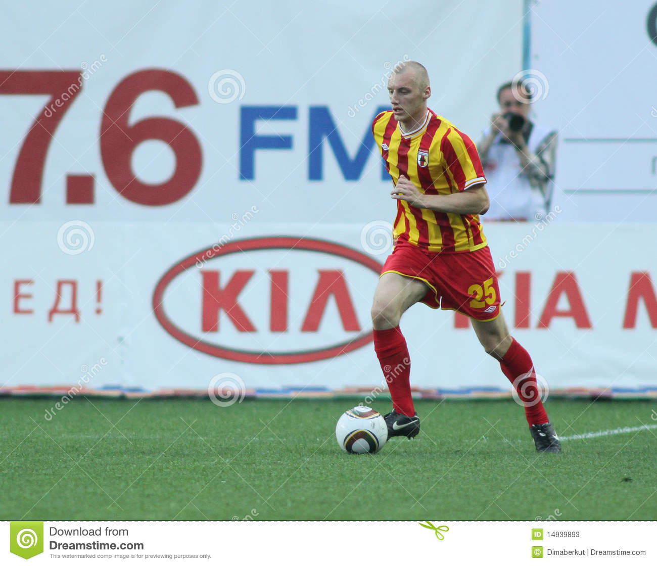 Ivanov in a game of the 11th round of russian football premier league