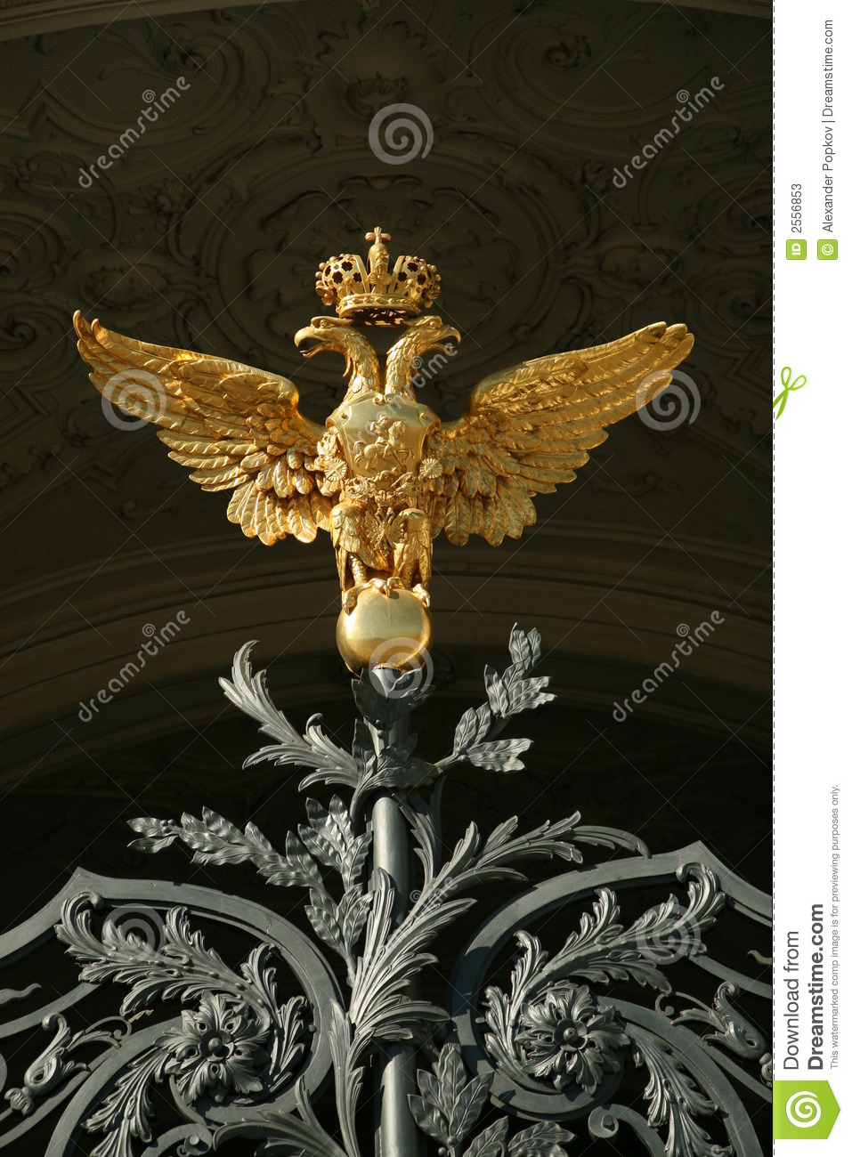 Russian Imperial Eagle Stock Photos - Image: 2556853