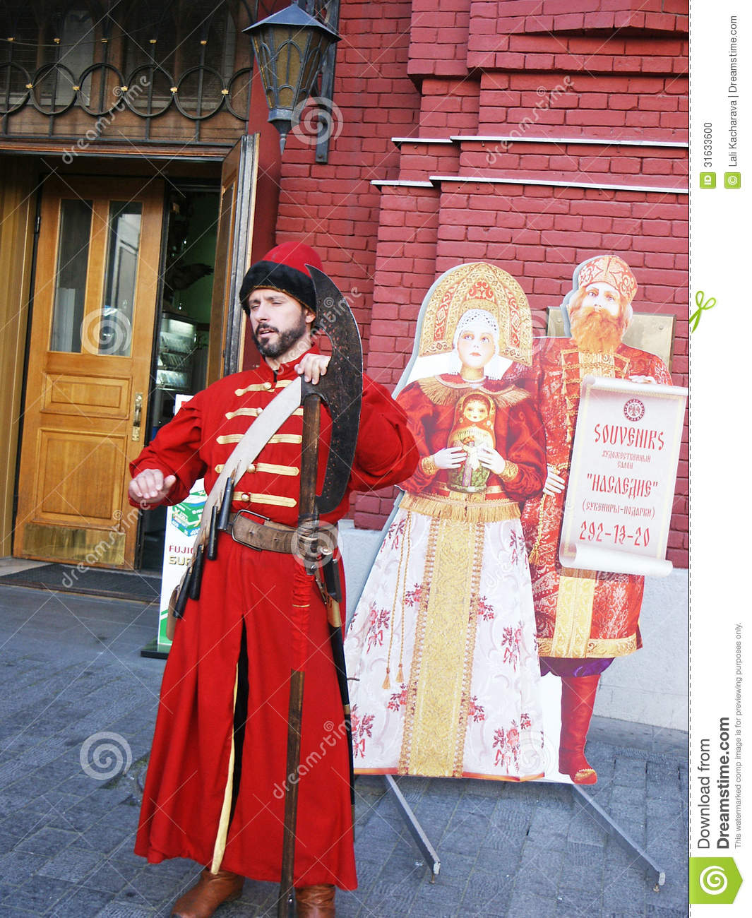 Russian Man In National Dress Editorial Image