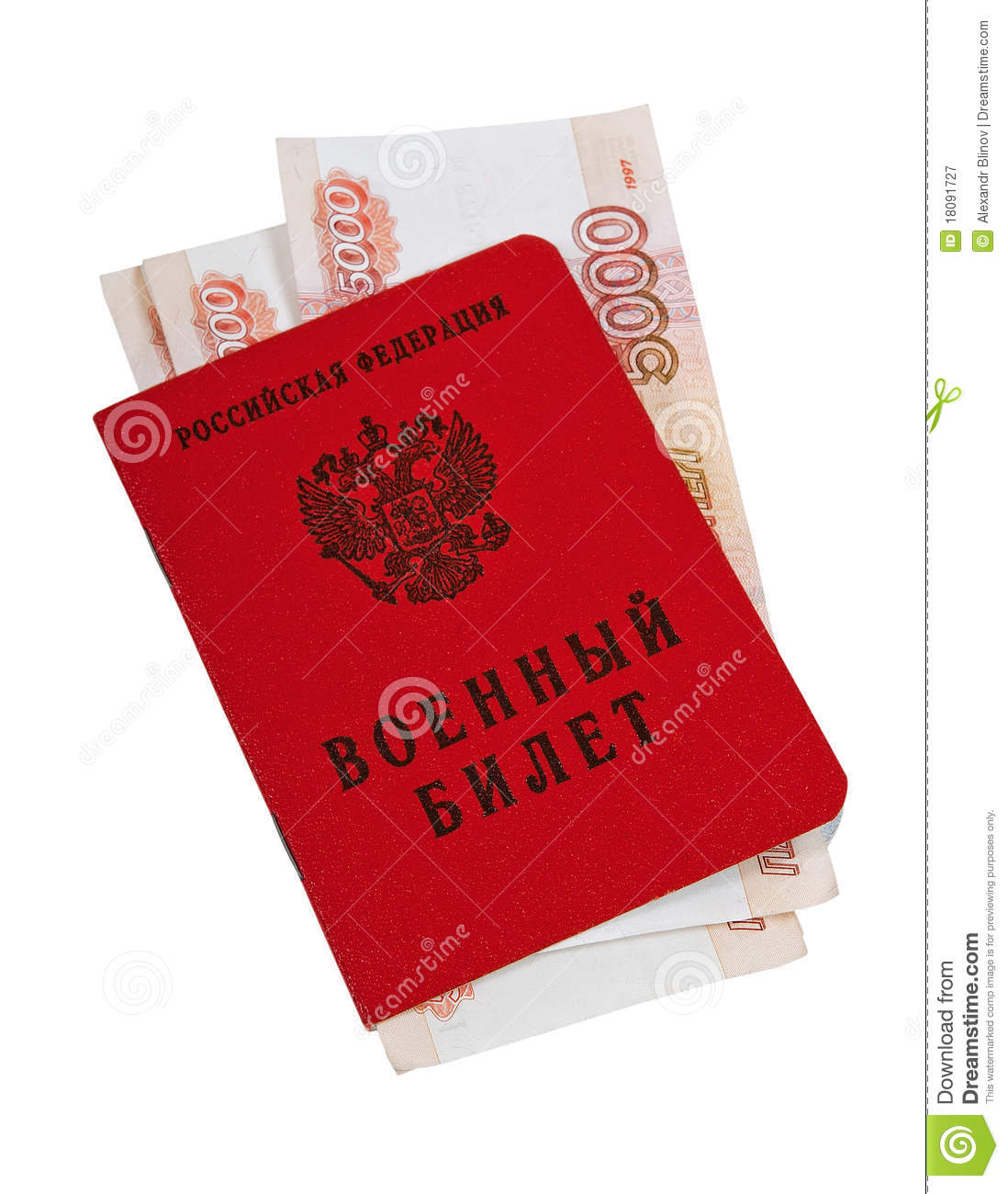 Russian Military ID on Blank Military Id Cards