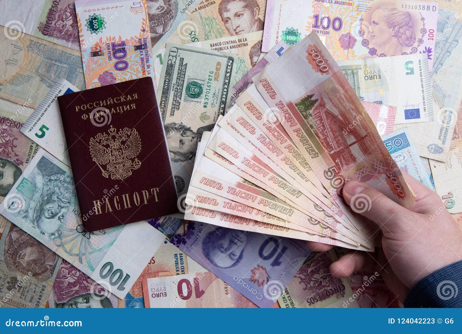получить займ без паспорта срочно