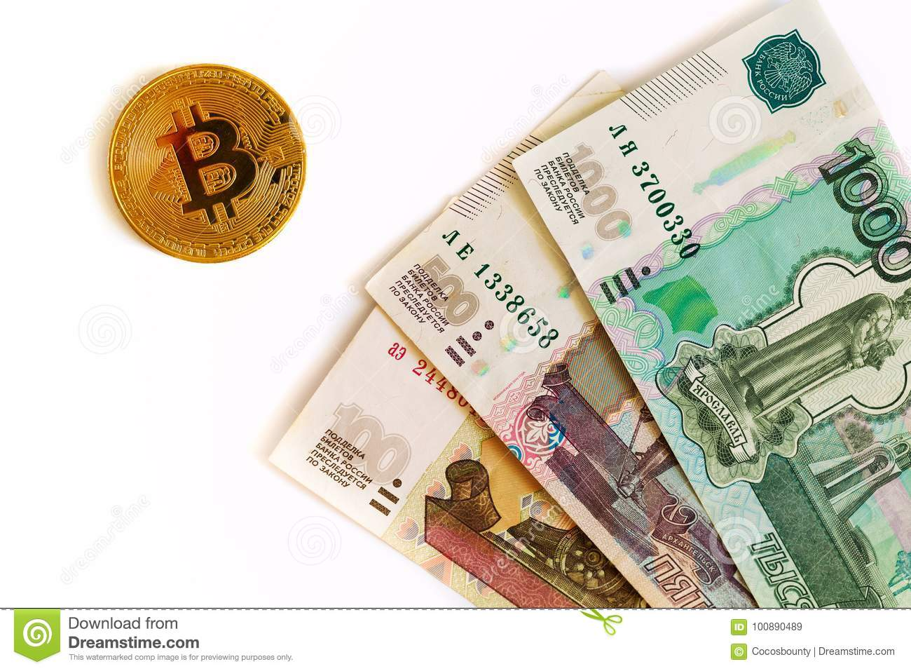 How to exchange Bitcoin for rubles 26