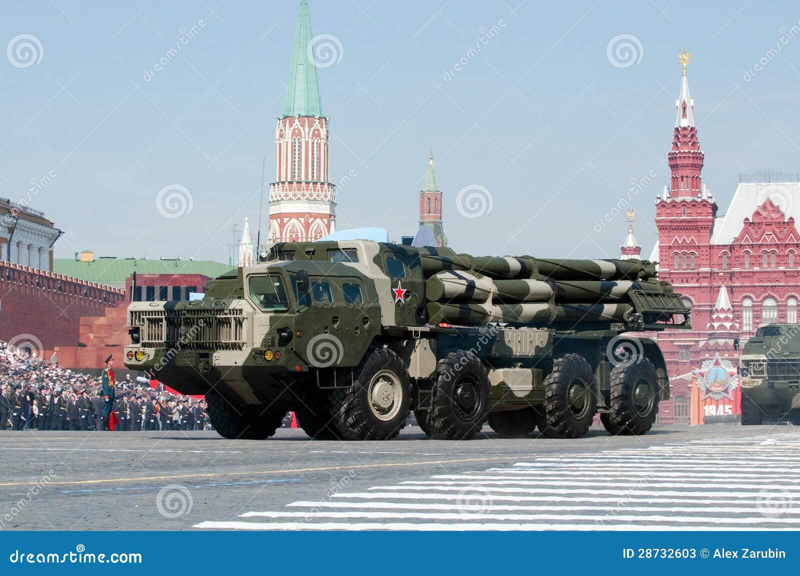 Russian Multiple Rocket Launcher BM 30 Smerch Editorial
