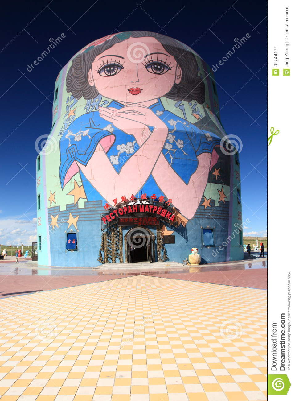 Download Russian nesting dolls editorial stock photo. Image of city - 31744173