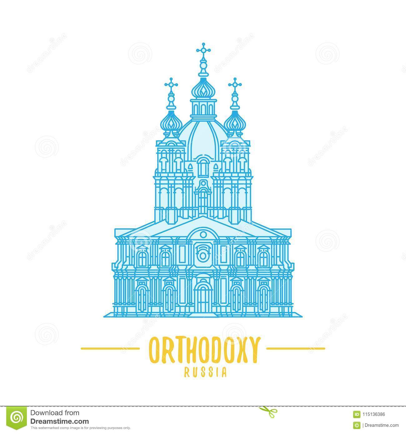 Russian Orthodox Cathedral Church Illustration Stock Vector