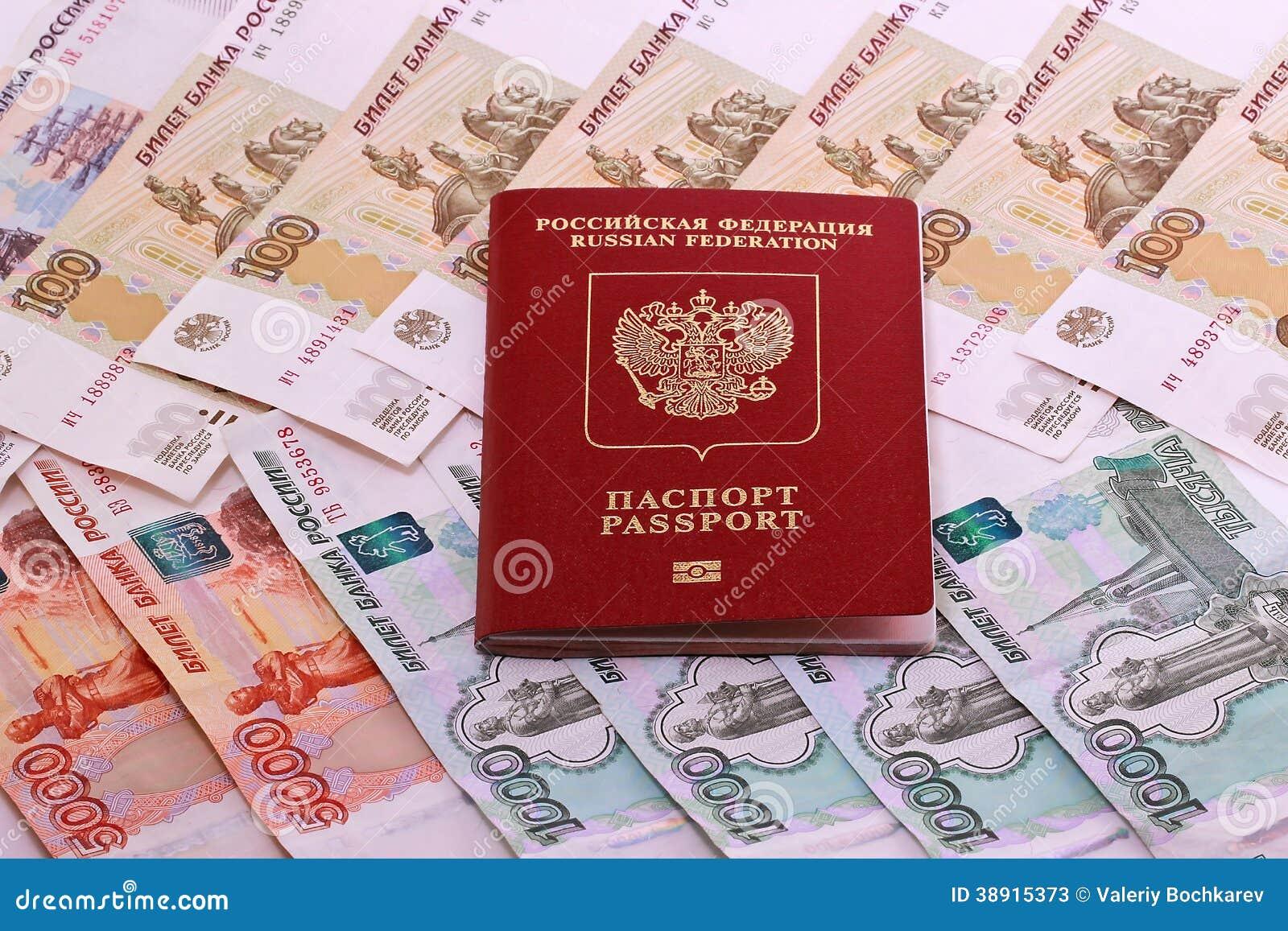 как оформить займ на чужой паспорт