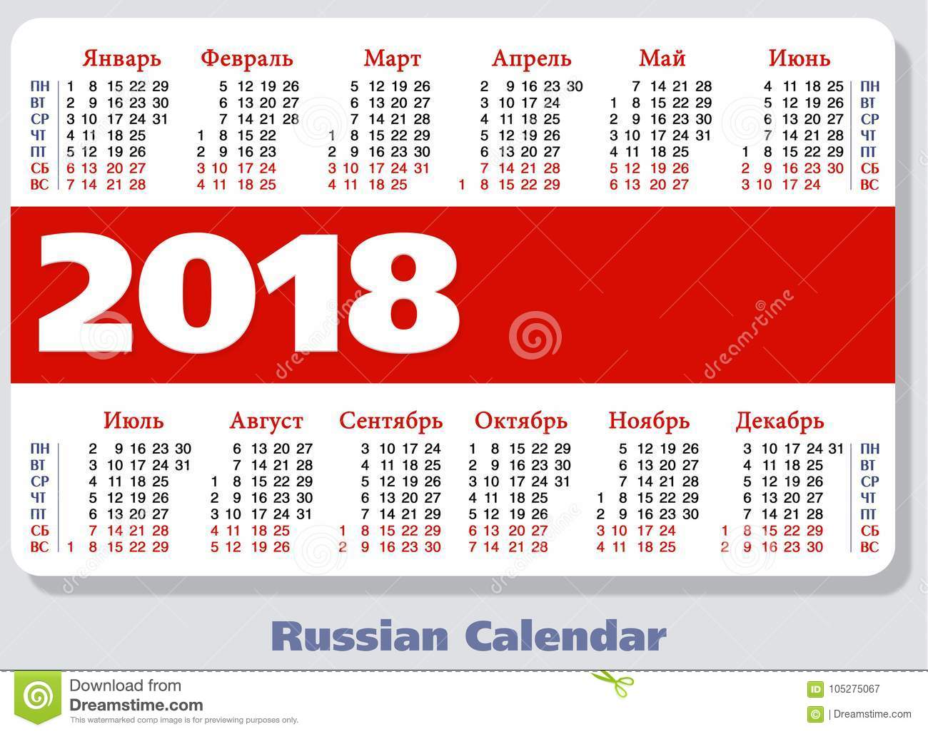 674184cc241 Russian pocket calendar for 2018. Horizontal English calendar in two rows.
