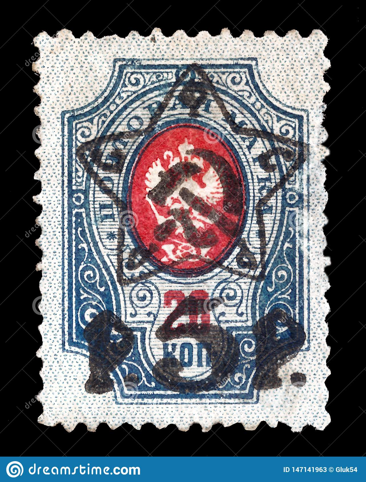 Russian Postage Stamp issued in Tsarist Russia before the Revolution of 1917 and used in Bolshevik Russia by means of overprints