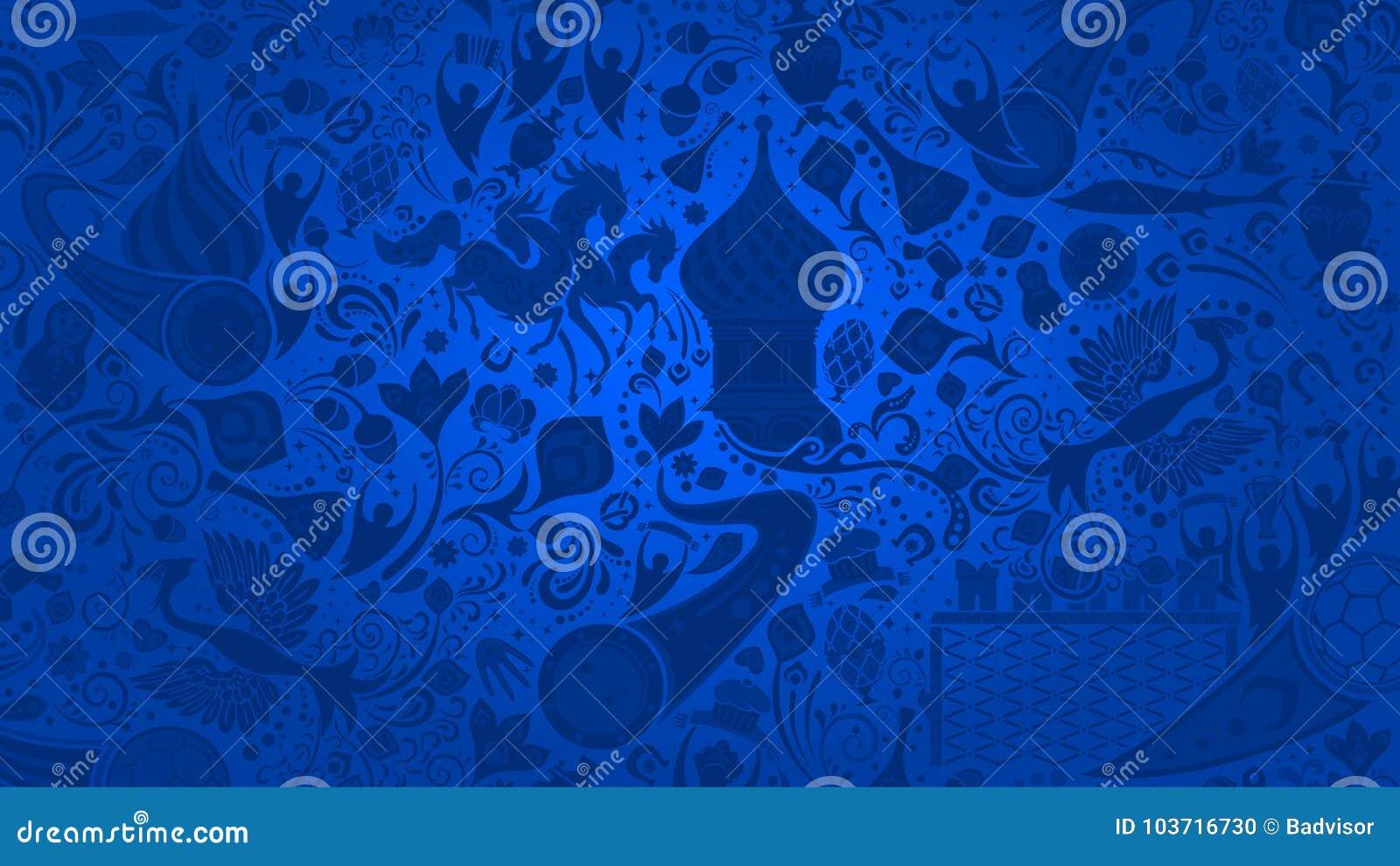 Russian Red Wallpaper Vector Illustration Stock Vector