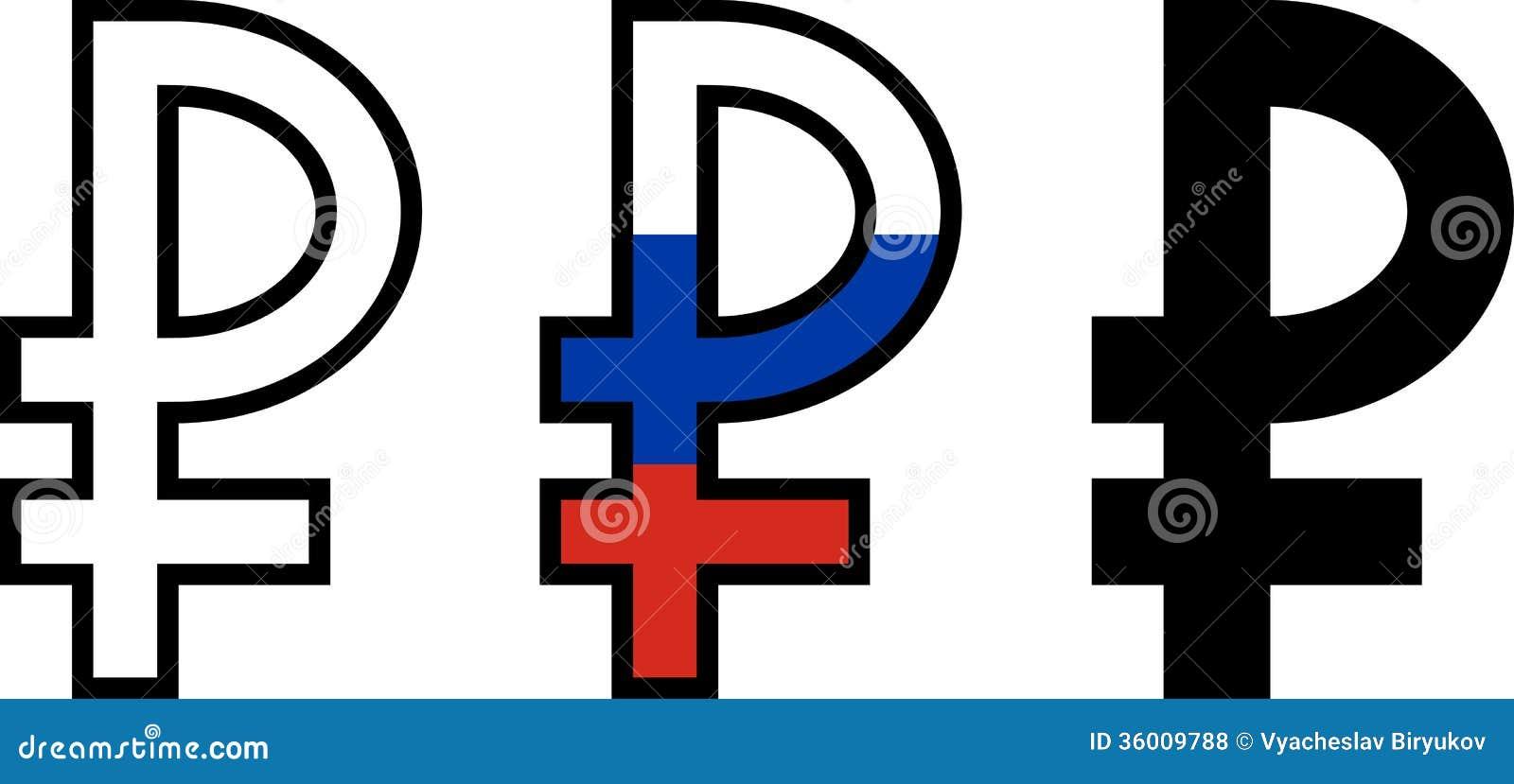 Russian Ruble Symbols Stock Vector Illustration Of Flag 36009788