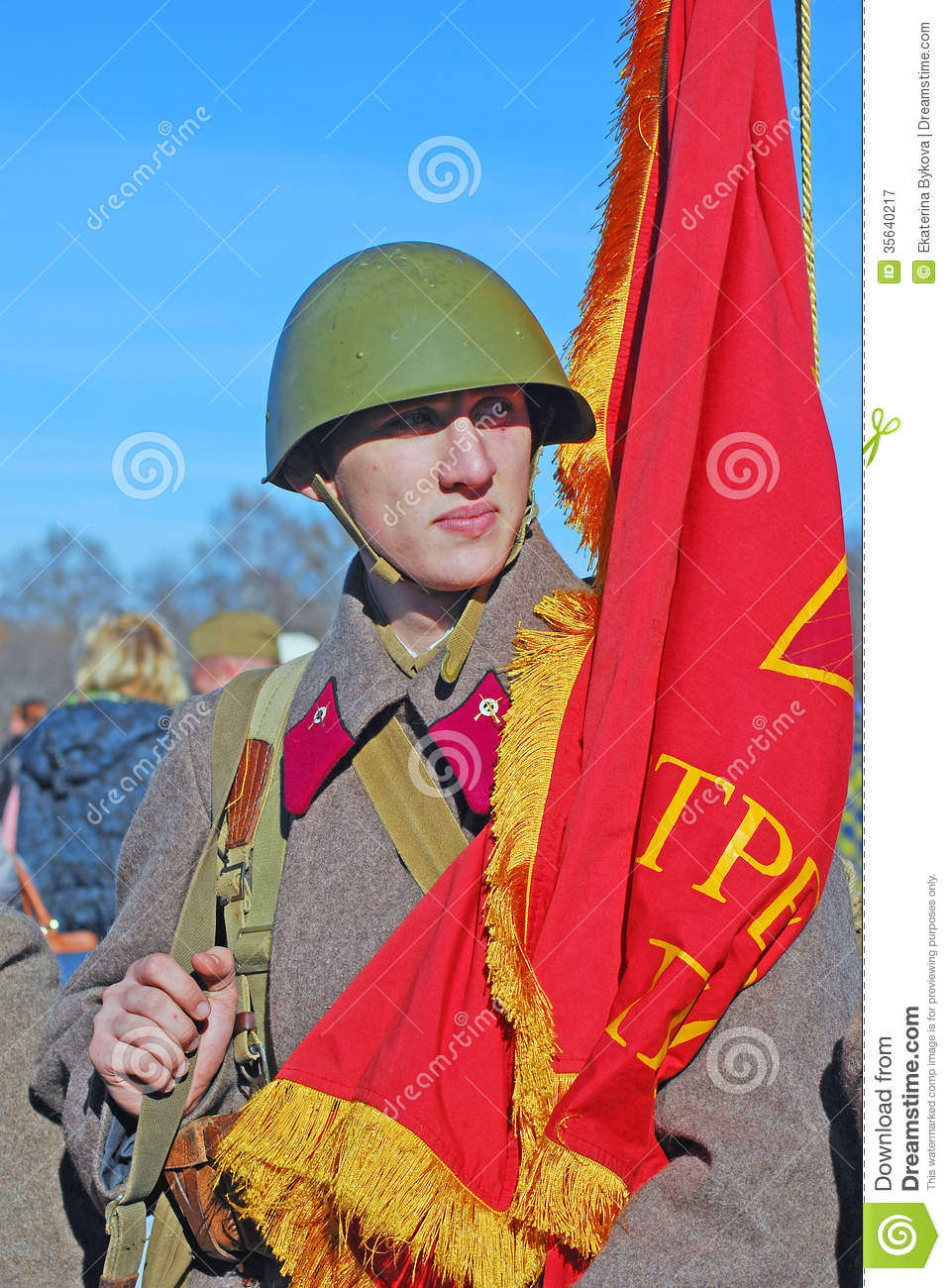O To Ww Bing Comsquare Root 123: Russian Soldier-reenactor Holding A Red Flag Editorial