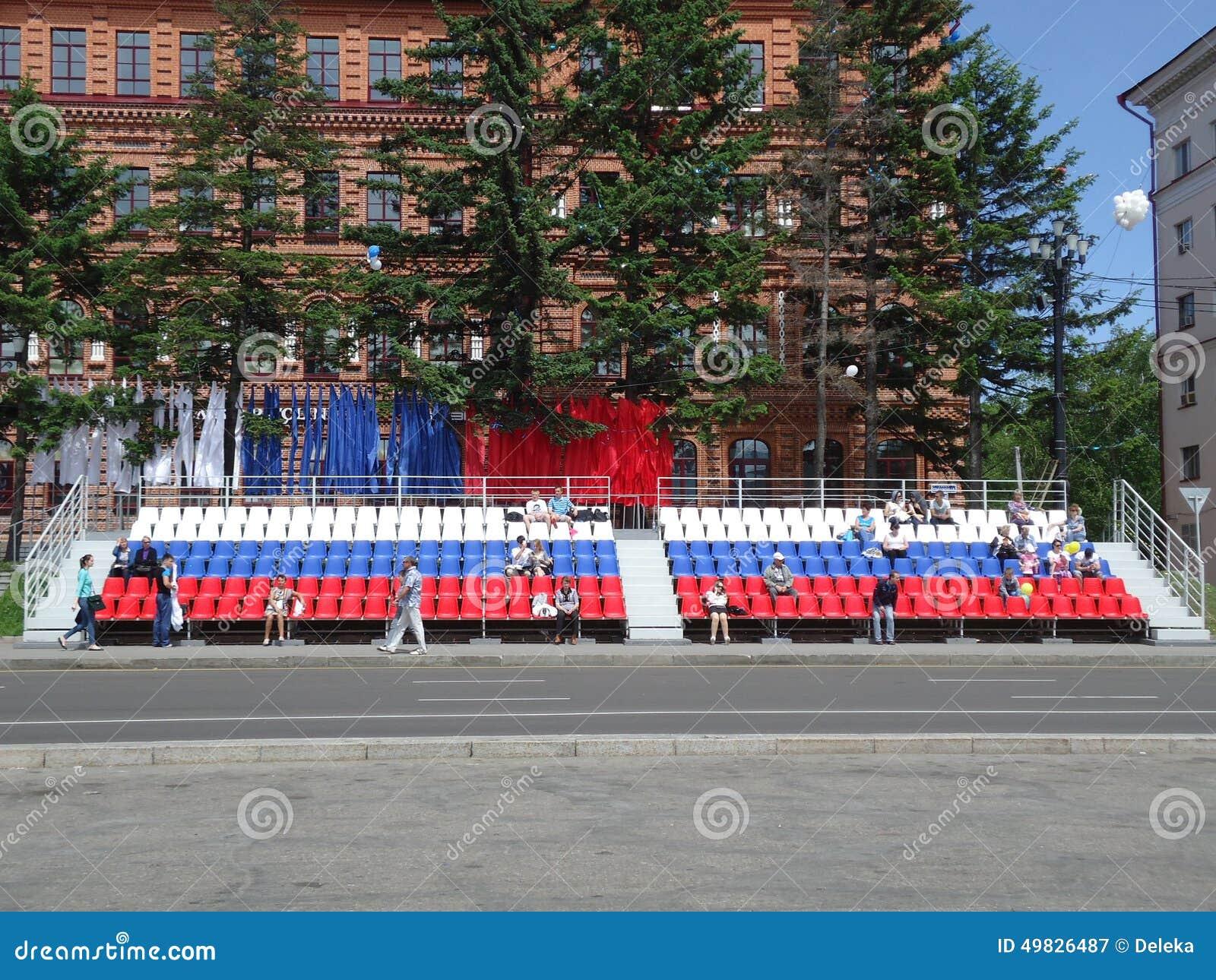 Russian Tricolor Was 77