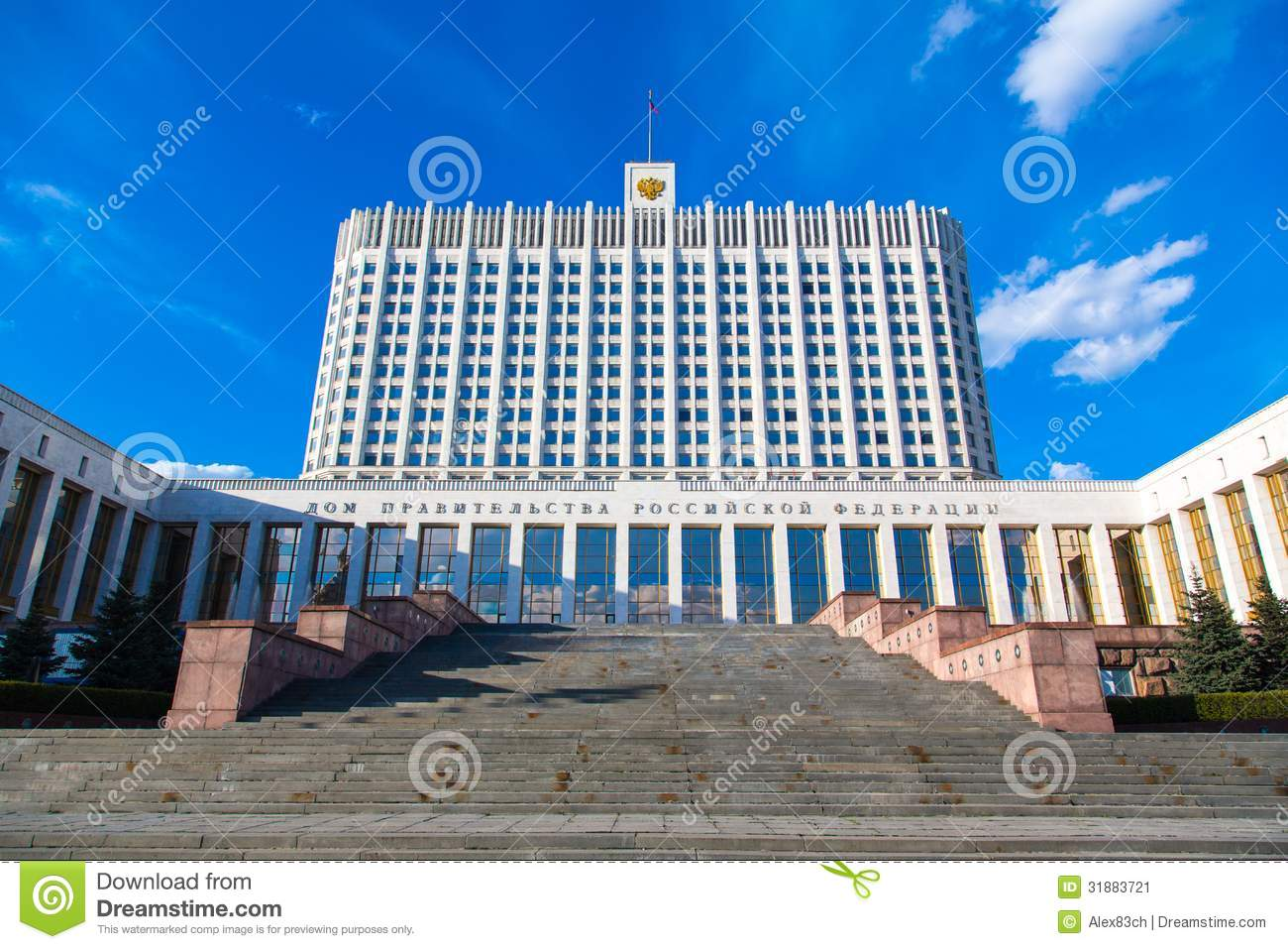 The Russian Government And 109
