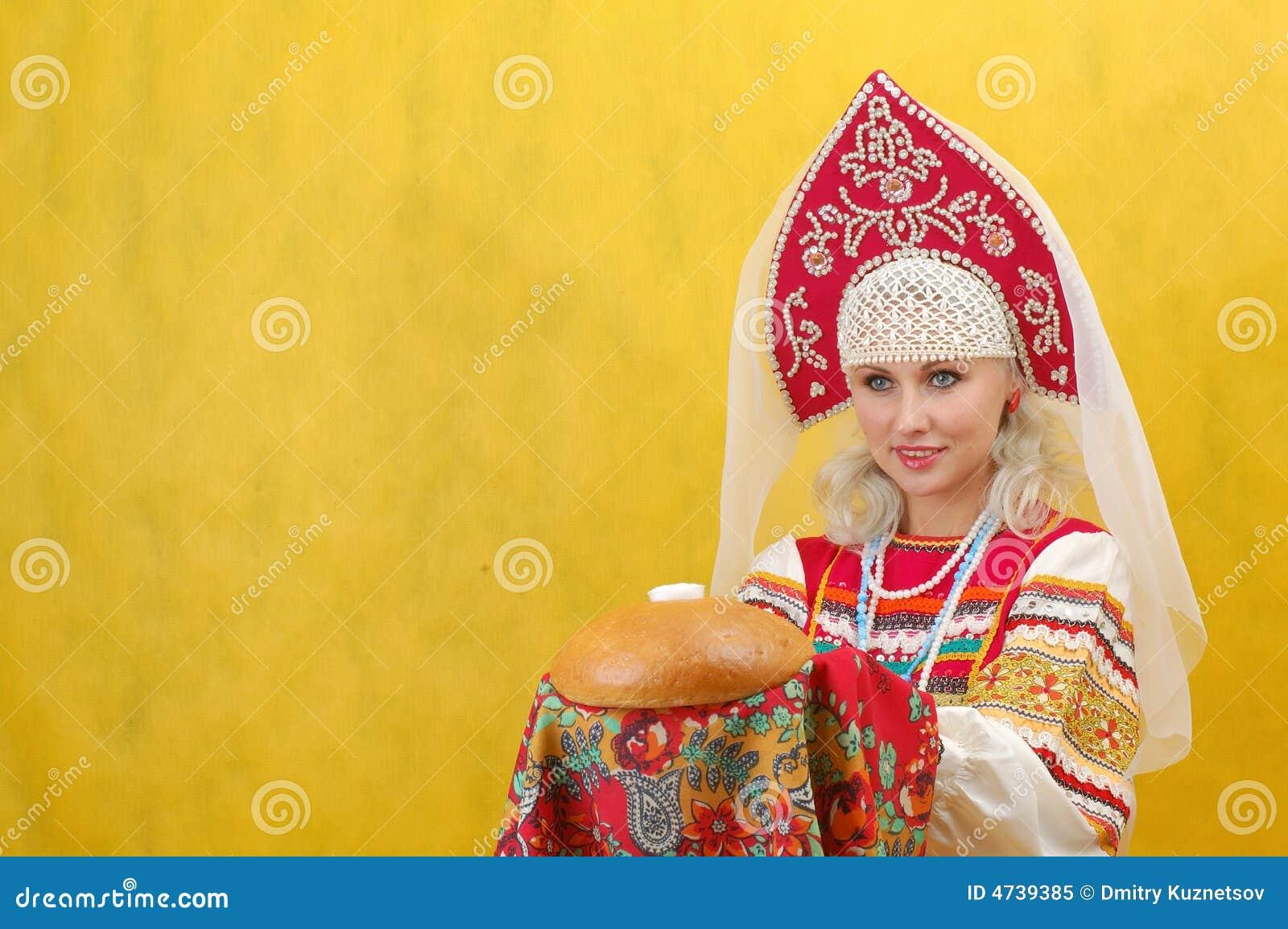 Russian Women Wear In 46