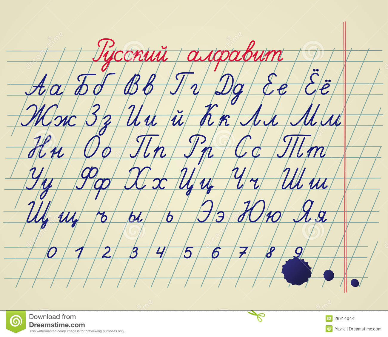 Writing Cyrillic Letters