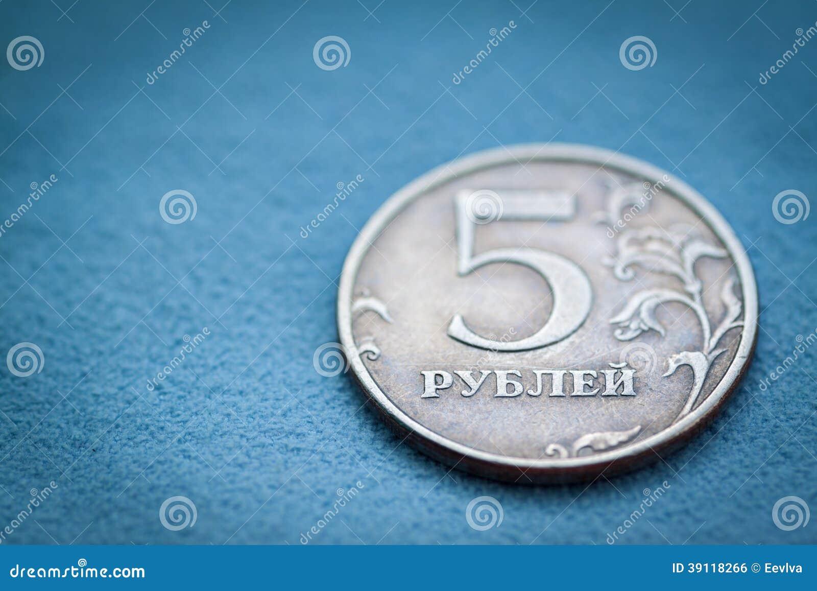 Russisch muntstuk - roebel vijf.
