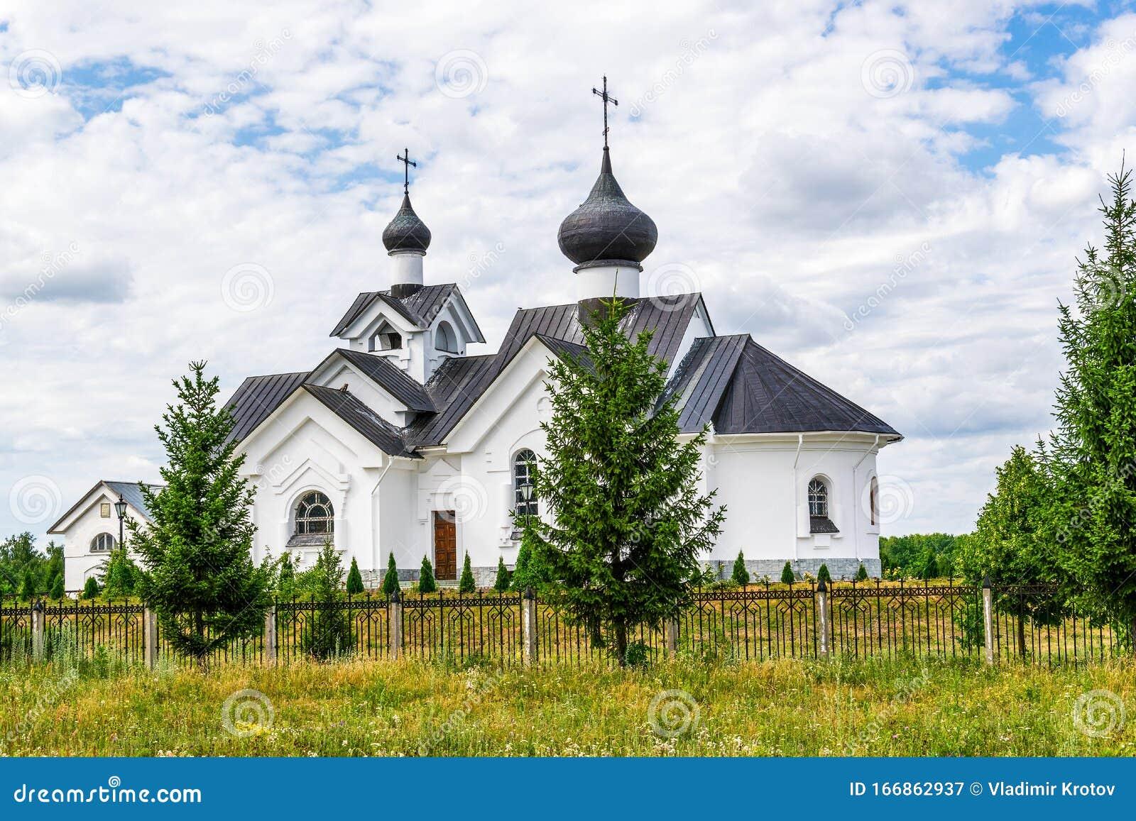 Russisch-orthodoxe Kirche stockbild. Bild von heilig