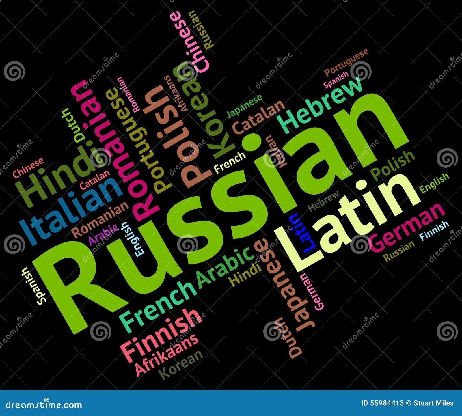 ist die russische Sprache schwer? RusslandJournalde