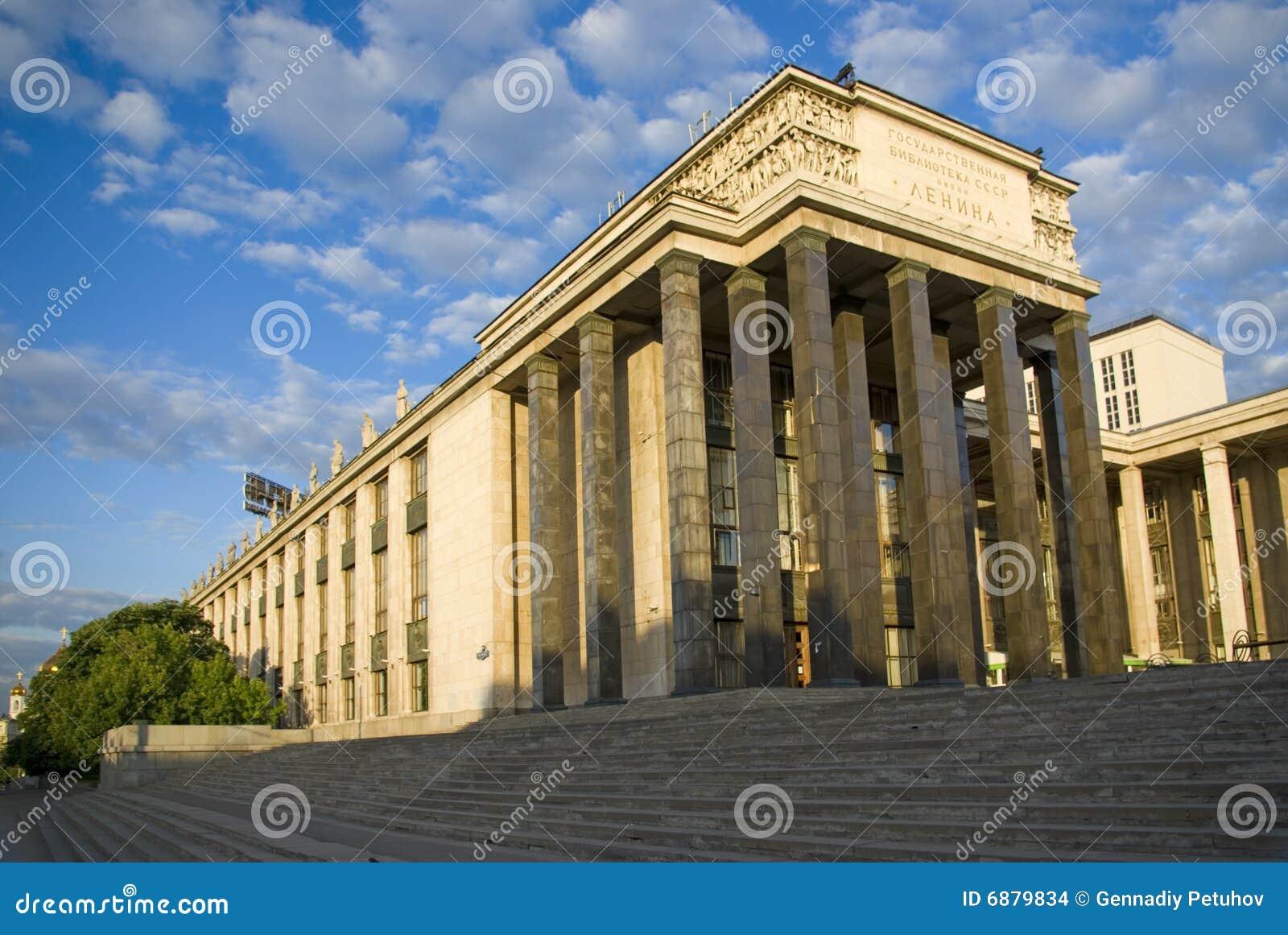 Russische Zustand-Bibliothek
