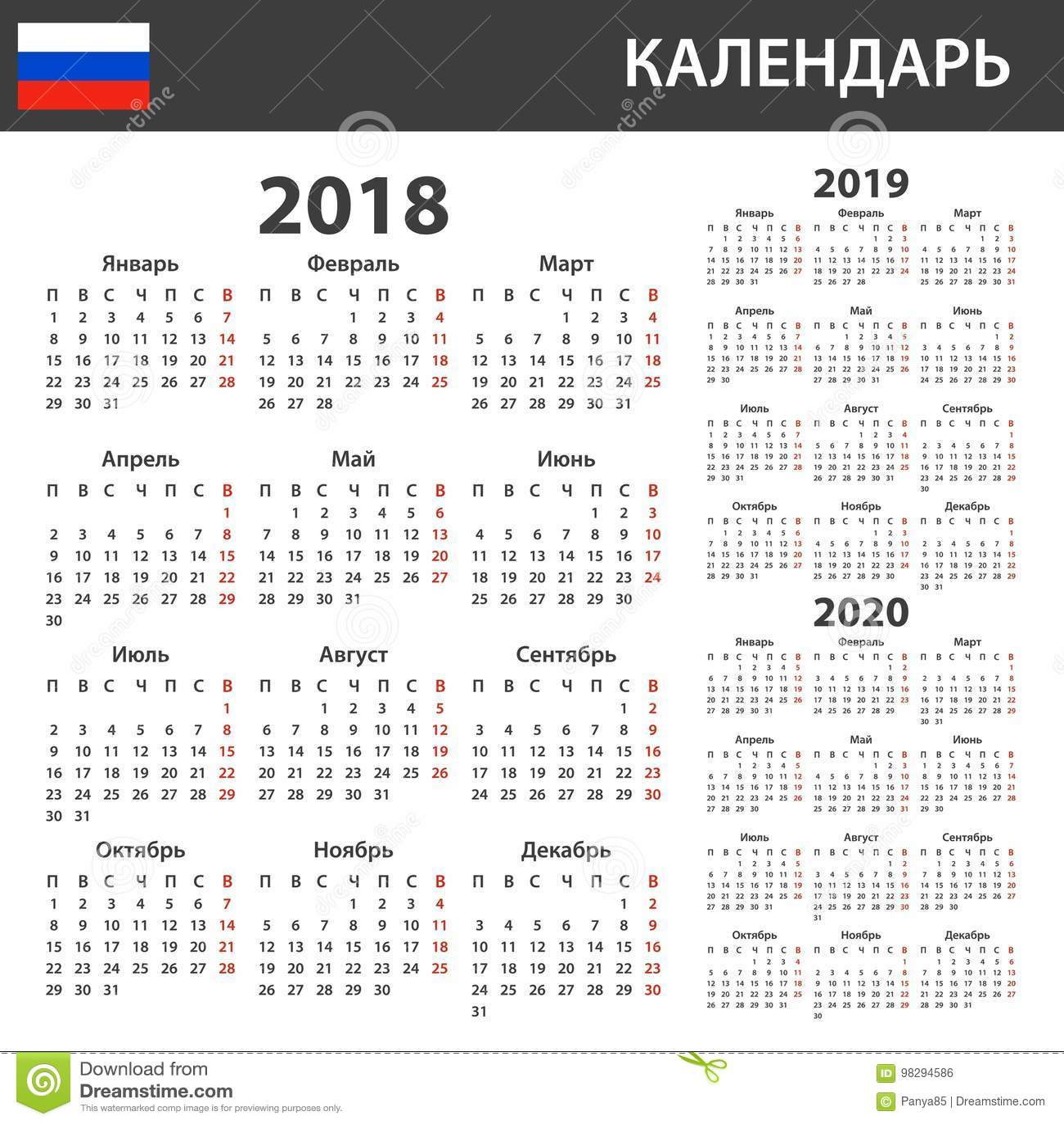 russischer kalender f r 2018 2019 und 2020 scheduler tagesordnung oder tagebuchschablone. Black Bedroom Furniture Sets. Home Design Ideas