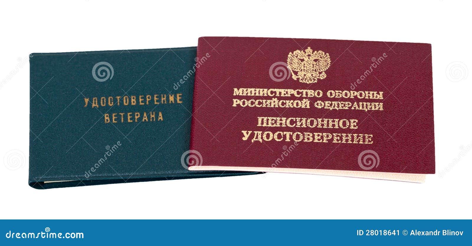 Russisches Rentenbezug- und Veteranenzertifikat