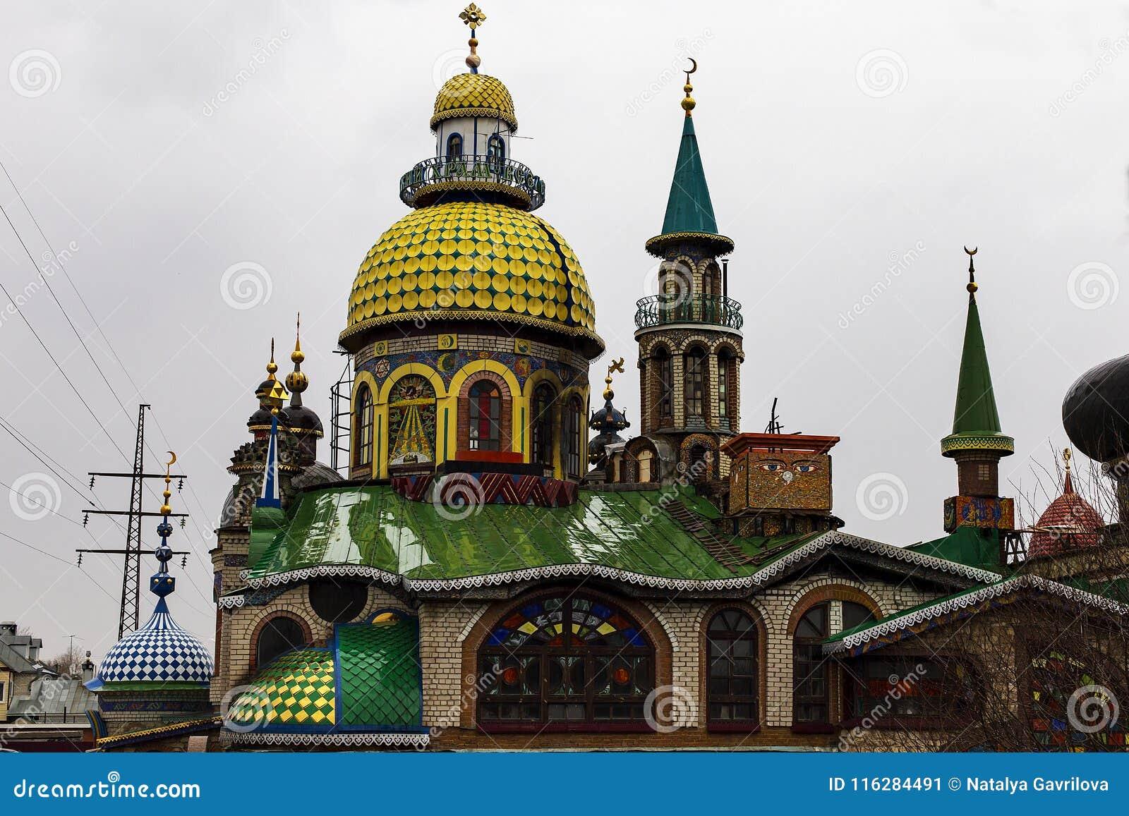 Russland Kasan