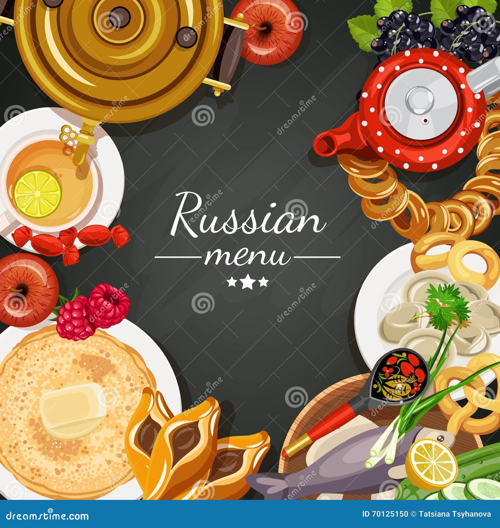 russland menühintergrund russische küche vektor abbildung - bild