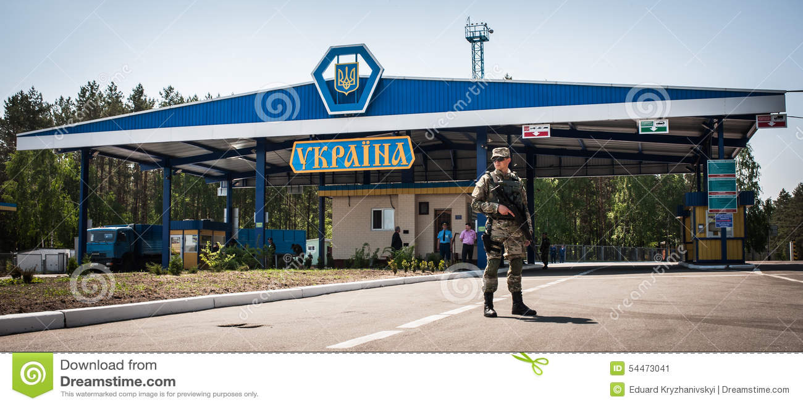 Grenze Ukraine