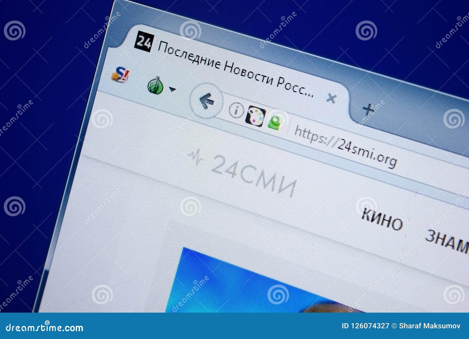 Ryazan, Ρωσία - 9 Σεπτεμβρίου 2018: Αρχική σελίδα του ιστοχώρου 24 SMI στην επίδειξη του PC, url - 24Smi org