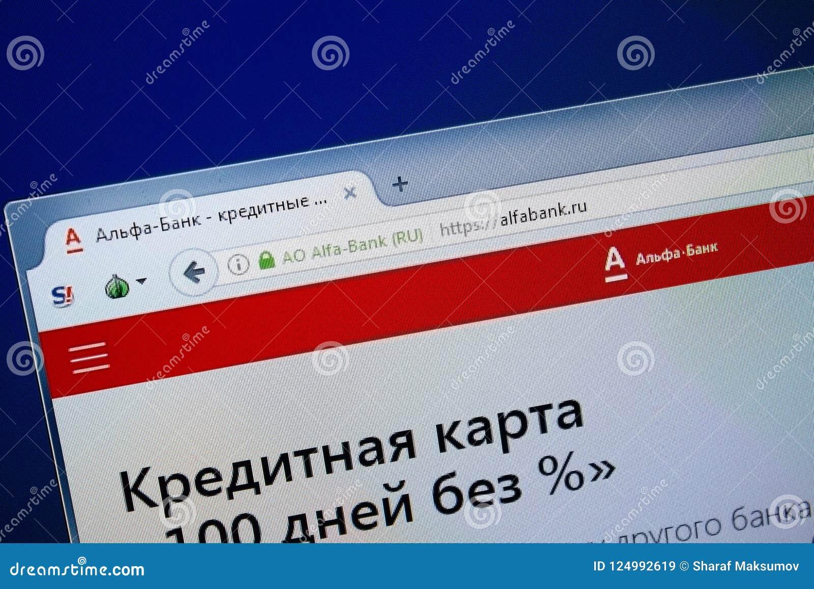Ryazan, Rússia - 26 de agosto de 2018: Homepage do Web site do banco do alfa na exposição do PC URL - AlfaBank ru