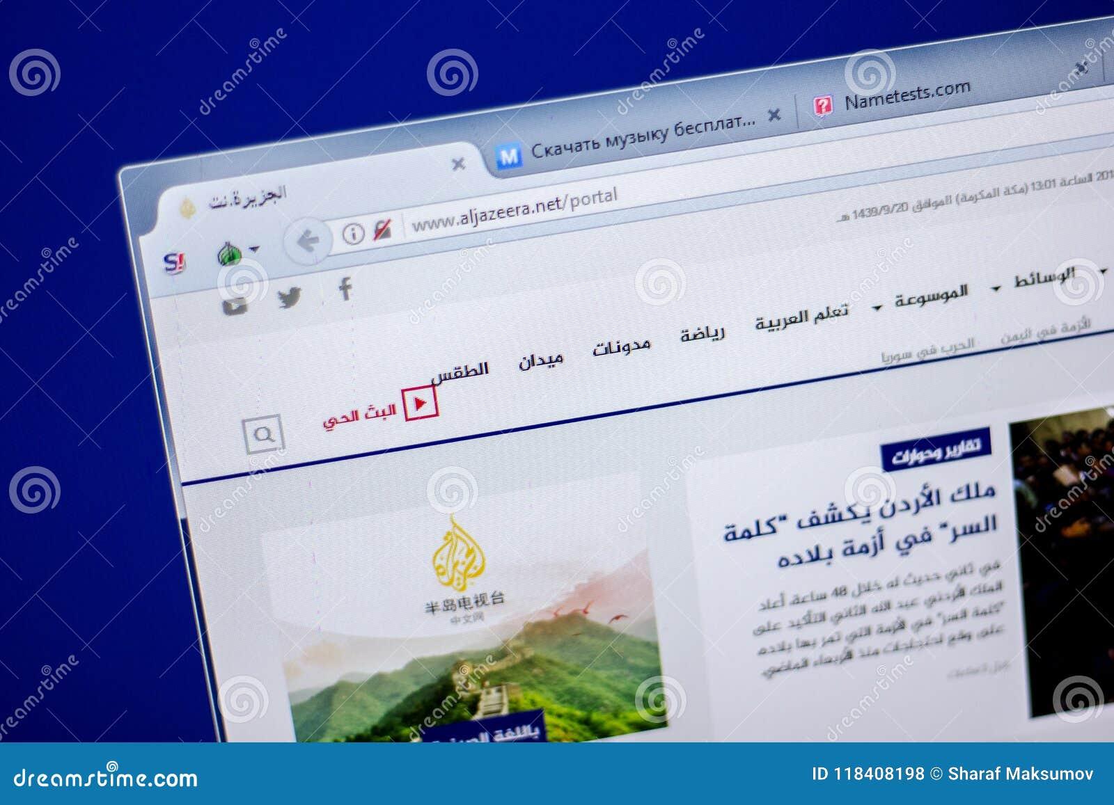 Ryazan, Rússia - 5 de junho de 2018: Homepage do Web site de AlJazeera na exposição do PC, URL - AlJazeera rede
