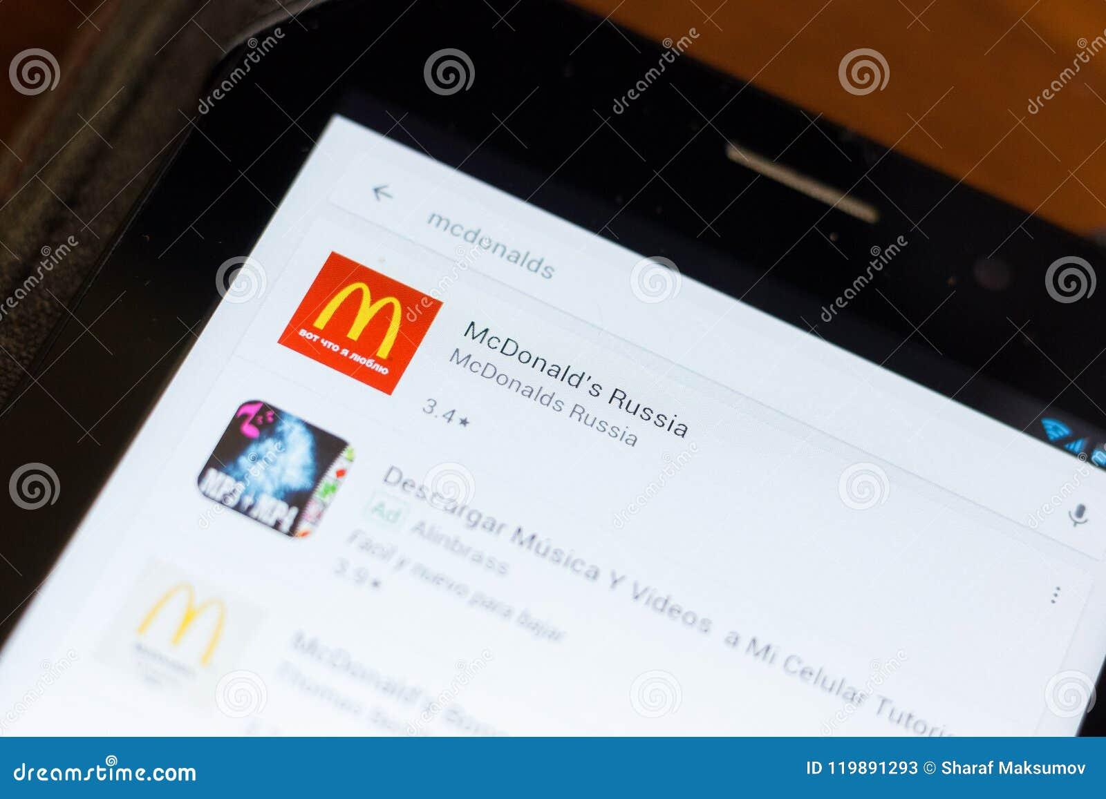 Ryazan Rosja, Czerwiec, - 24, 2018: McDonalds Rosja ikona na liście mobilni apps