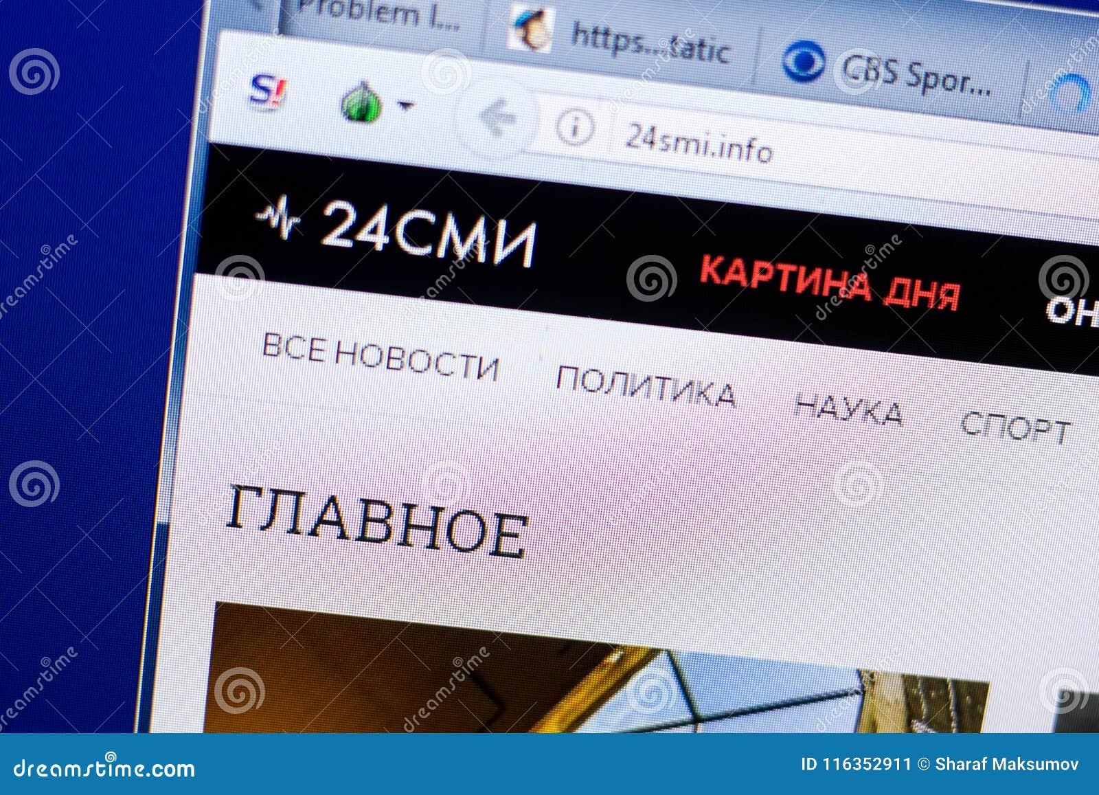 Ryazan Rosja, Maj, - 08, 2018: 24smi strona internetowa na pokazie pecet, url - 24smi info