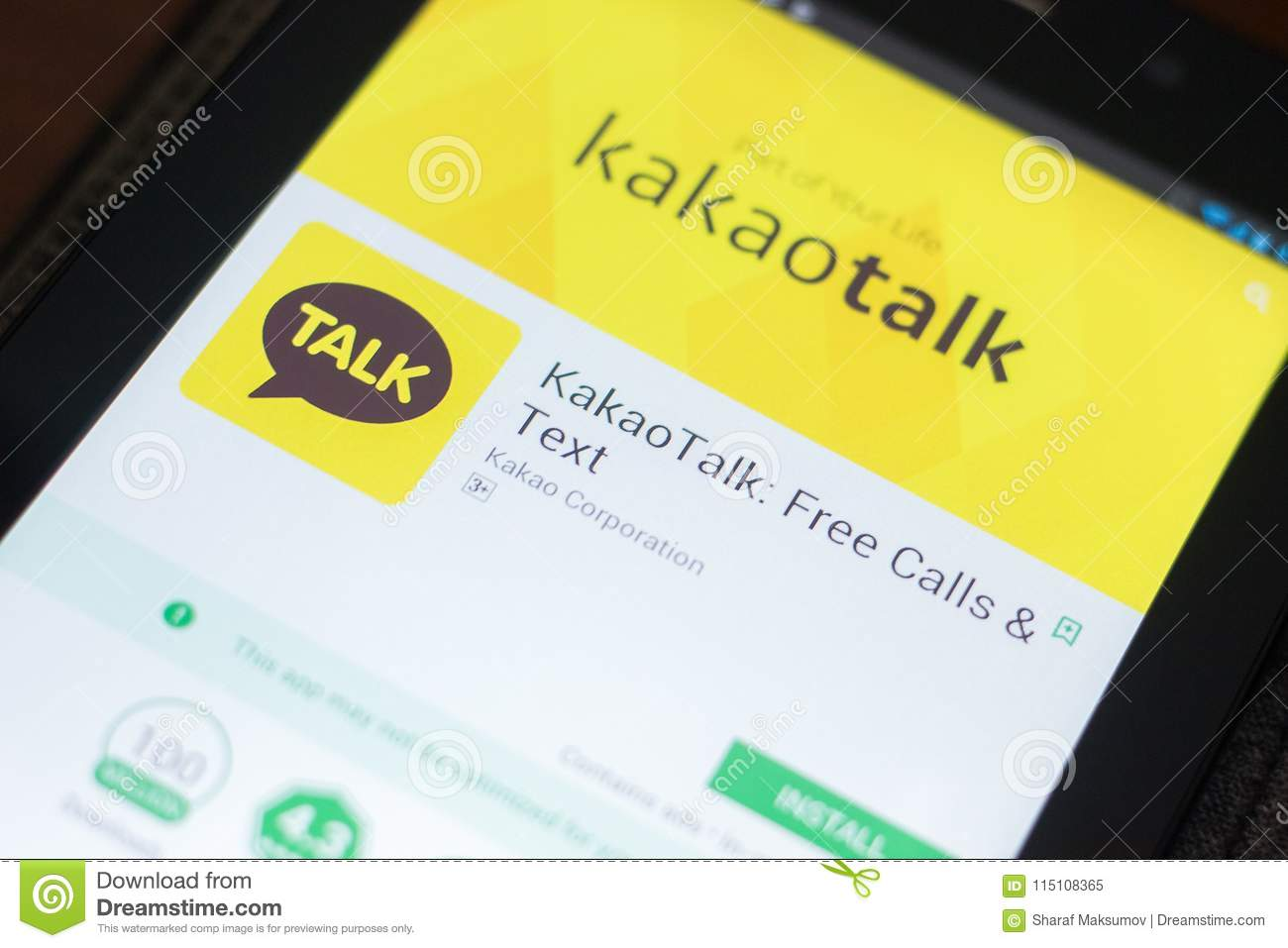 kakaotalk on tablet without phone number