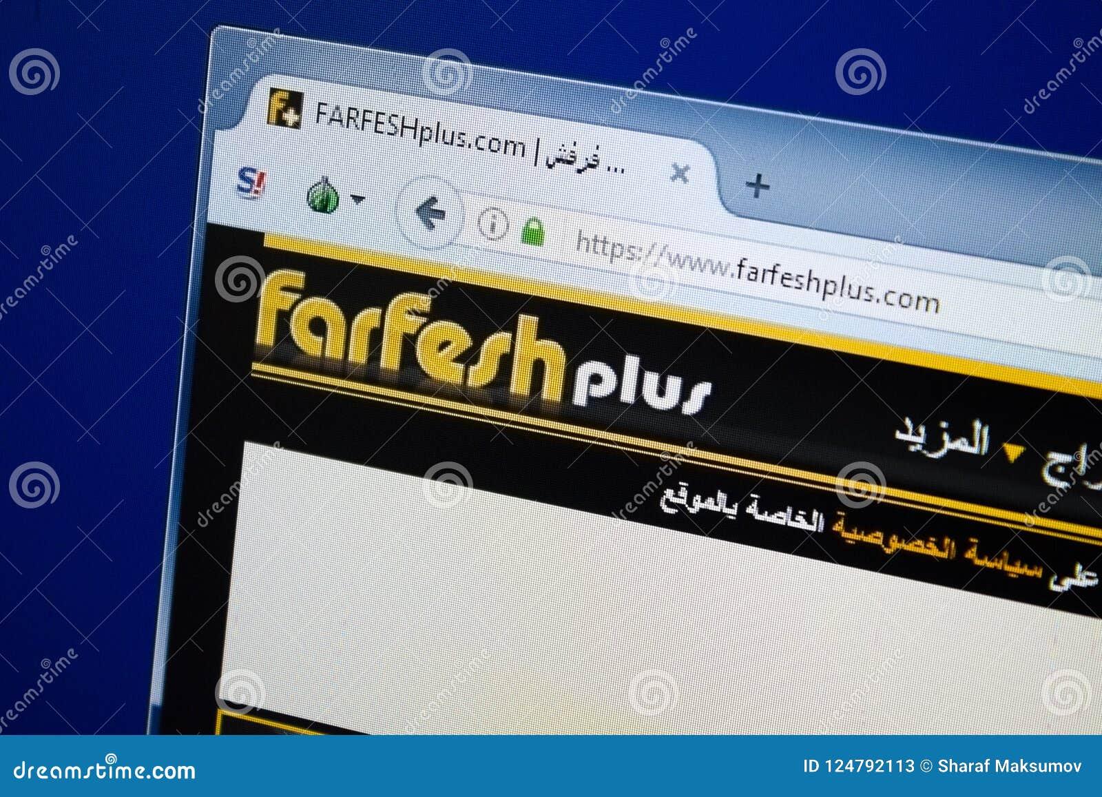Farfeshplus