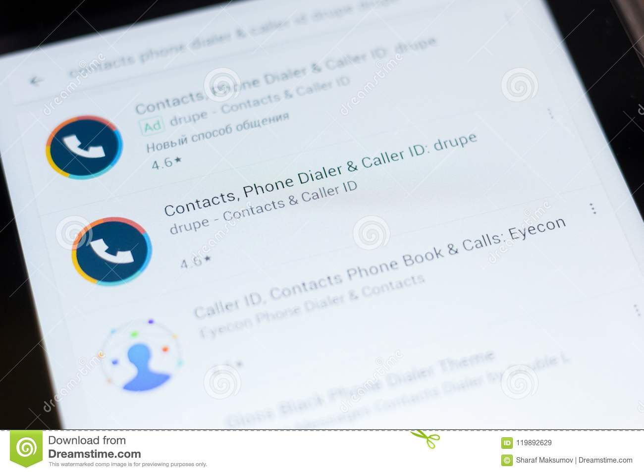 Ryazan, Russia - June 24, 2018: Contacts, Phone Dialer and Caller ID - Drupe icon on the list of mobile apps.