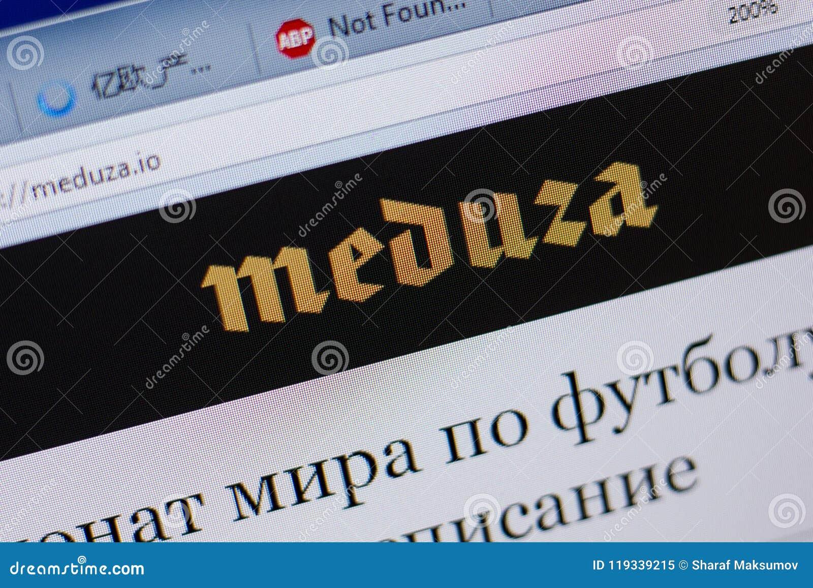 Ryazan, Russia - June 16, 2018: Homepage Of Meduza Website On The Display  Of PC, Url - Meduza.io. Editorial Image - Image of logo, screen: 119339215