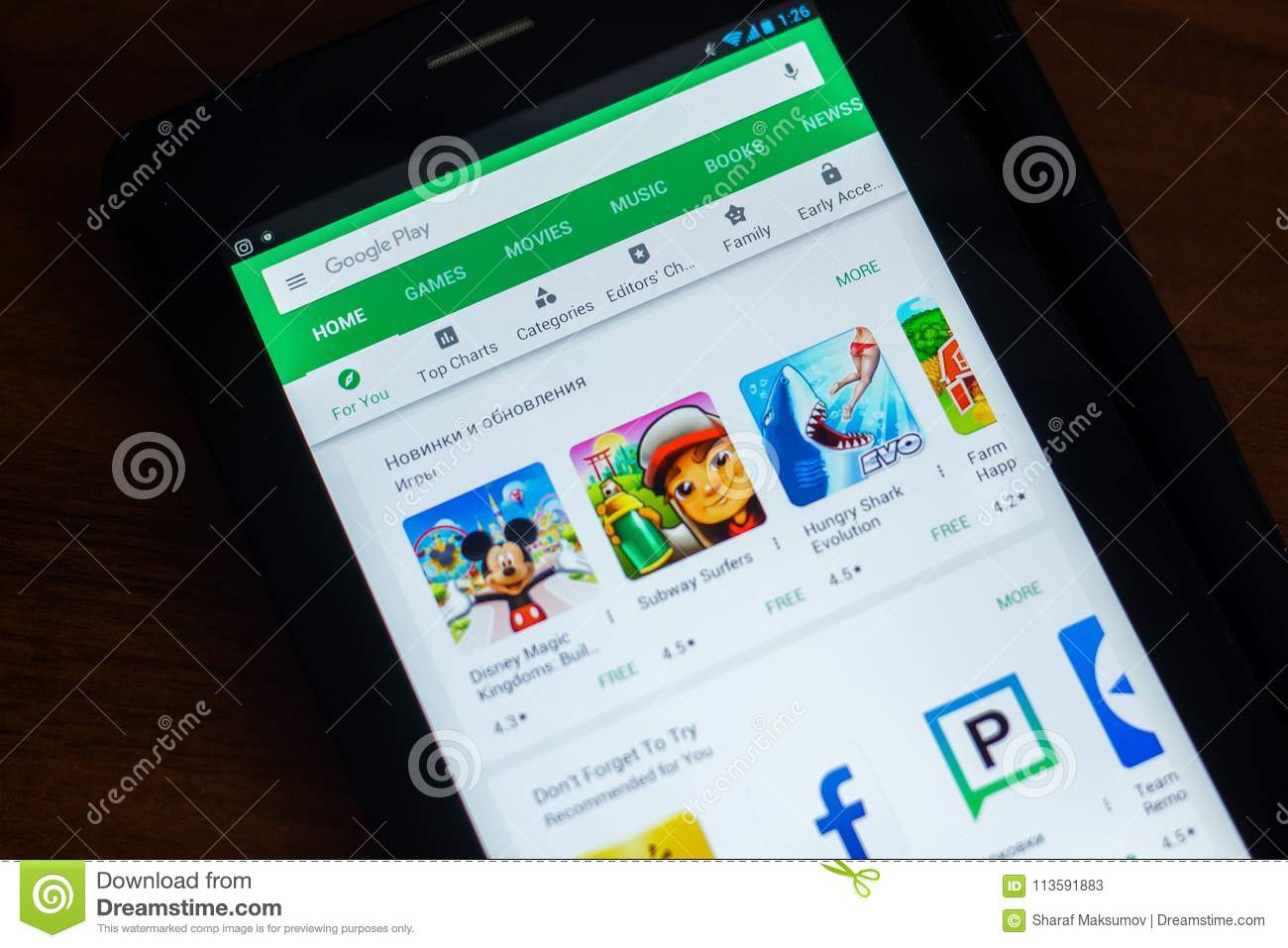 tablet google play store download