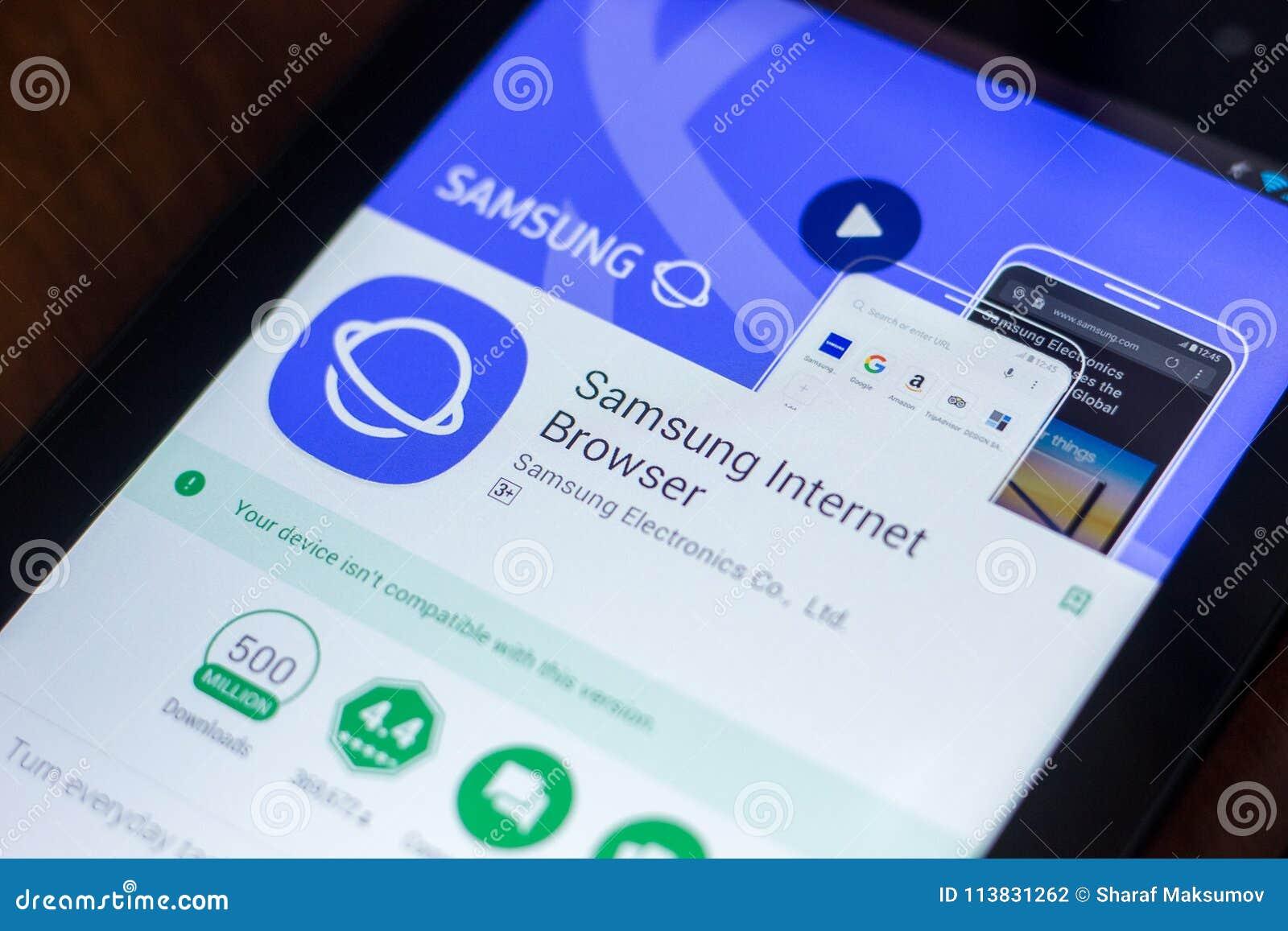 Ryazan, Russia - March 21, 2018 - Samsung Internet Browser