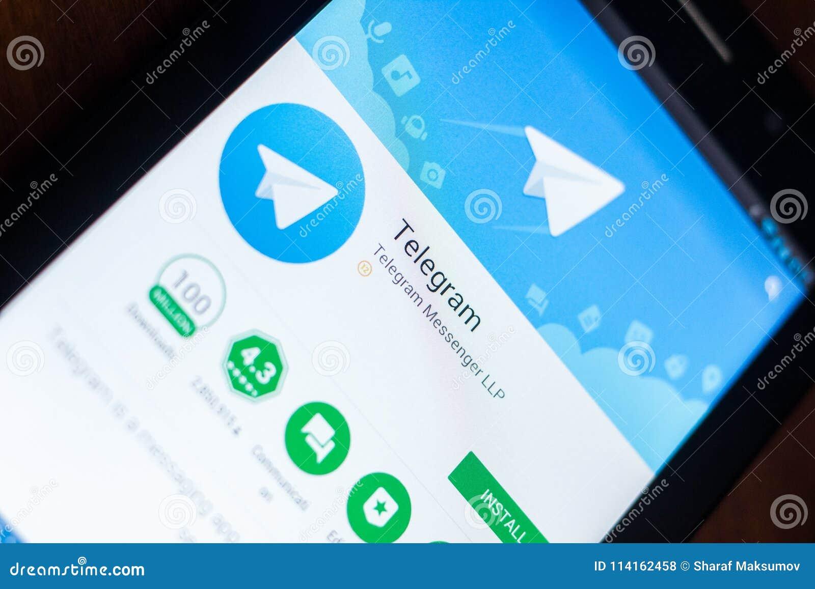 Ryazan, Russia - March 21, 2018 - Telegram Messenger
