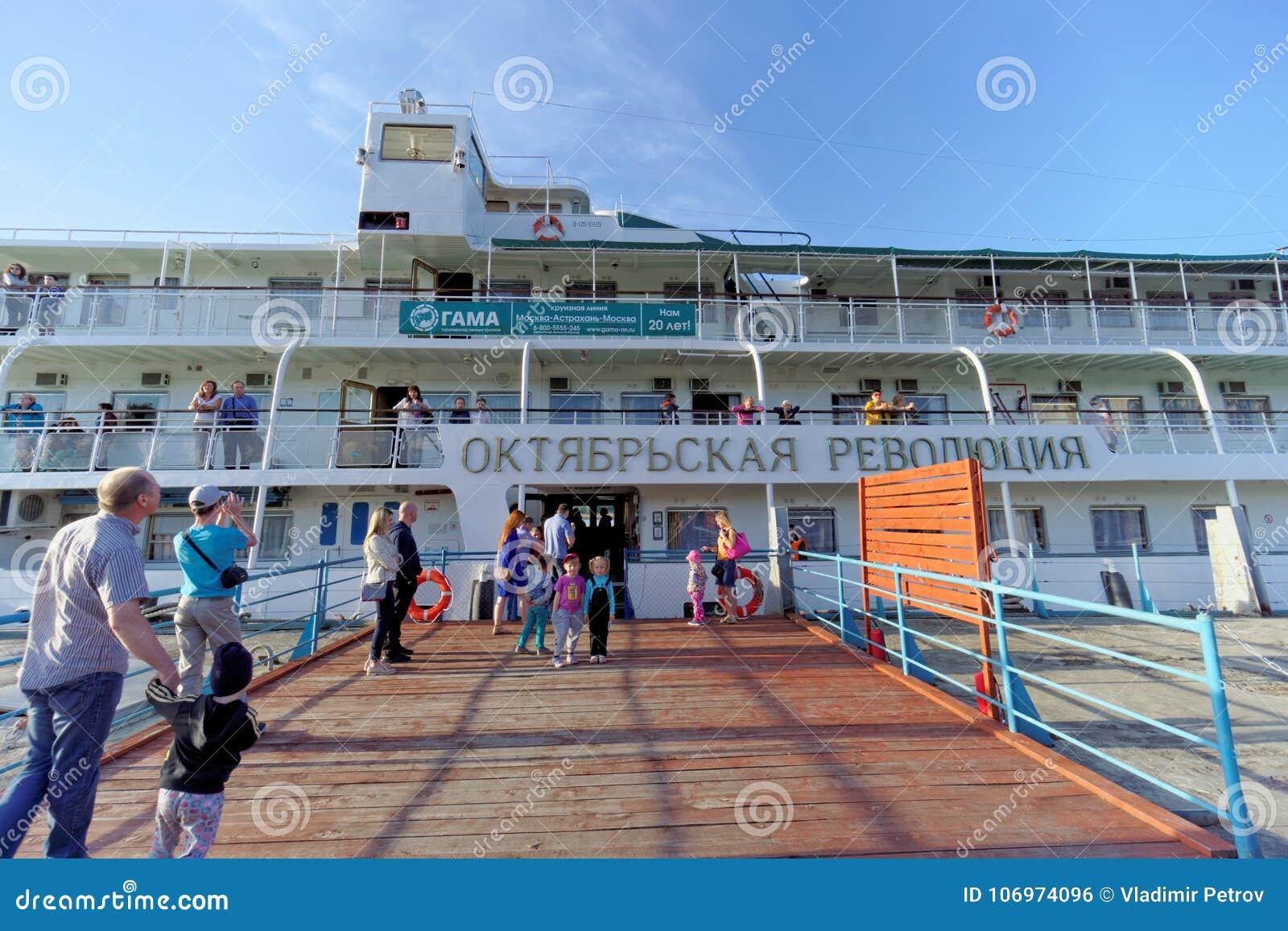 Rybinsk from the ship