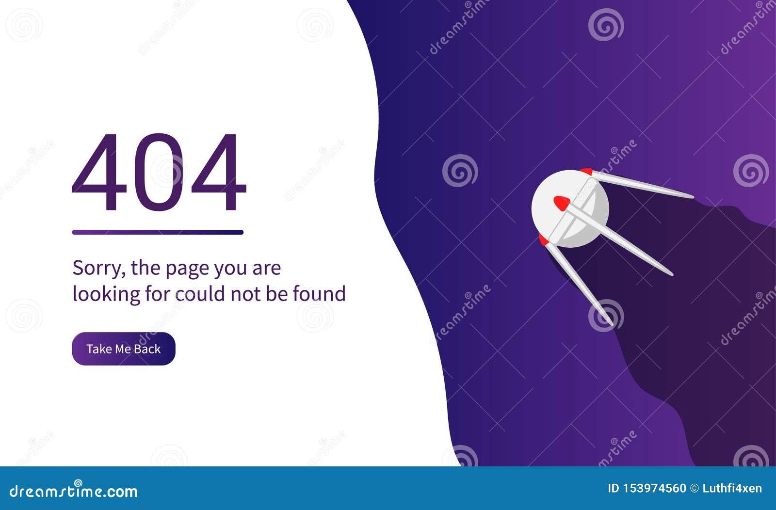Rymdfärja med den purpurfärgade lutningbakgrundsdesignen för webbsidor