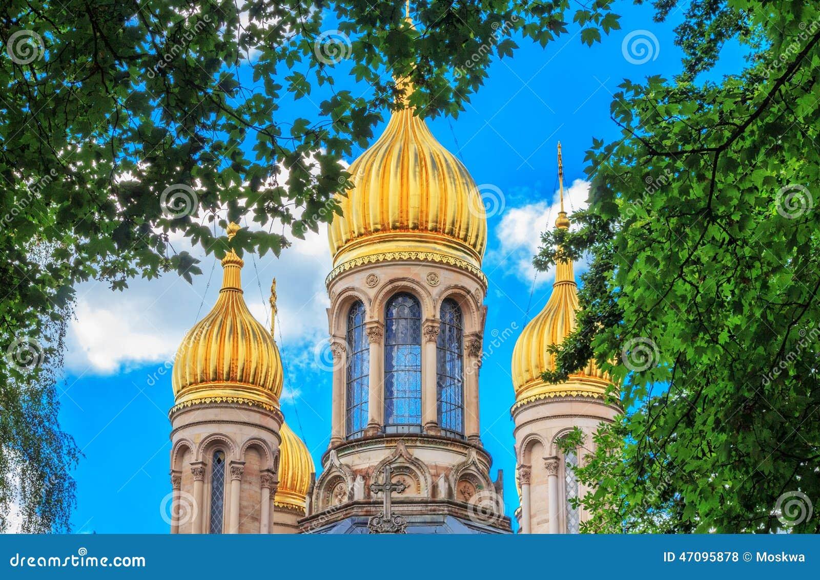 Rysk ortodox kyrka i Wiesbaden, Tyskland